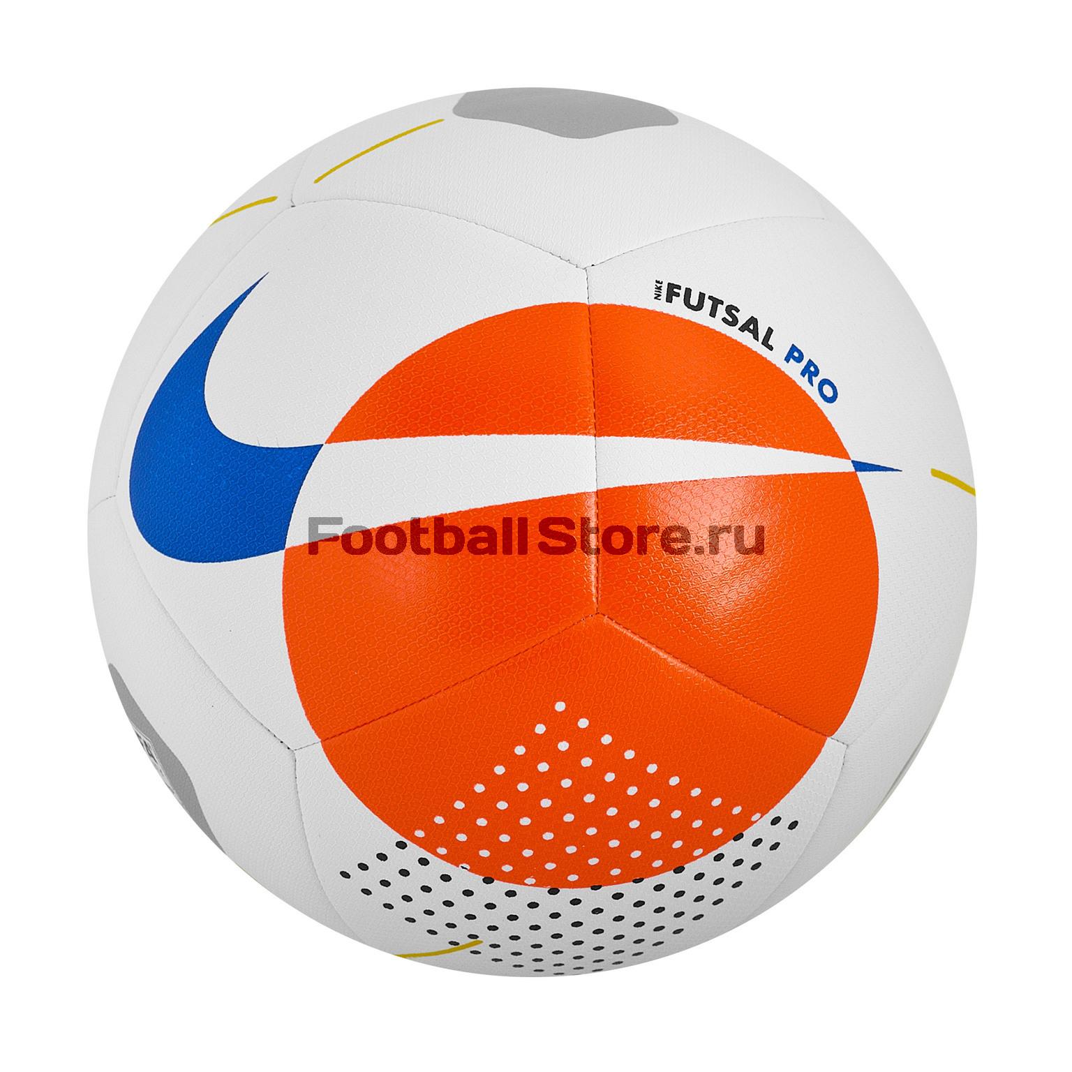 Футзальный мяч Nike Futsal Pro SC3971-100