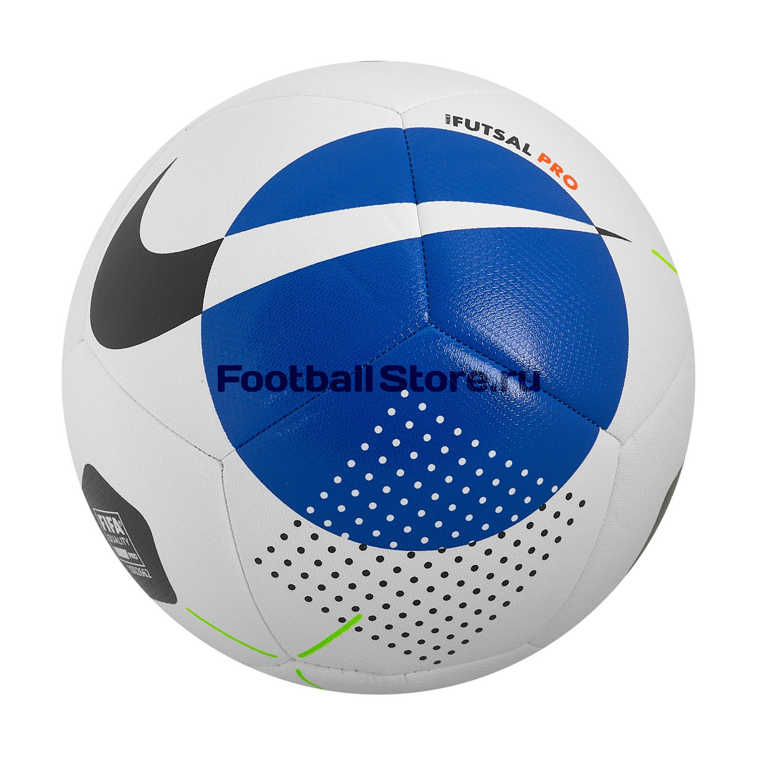 Футзальный мяч Nike Futsal Pro SC3971-101