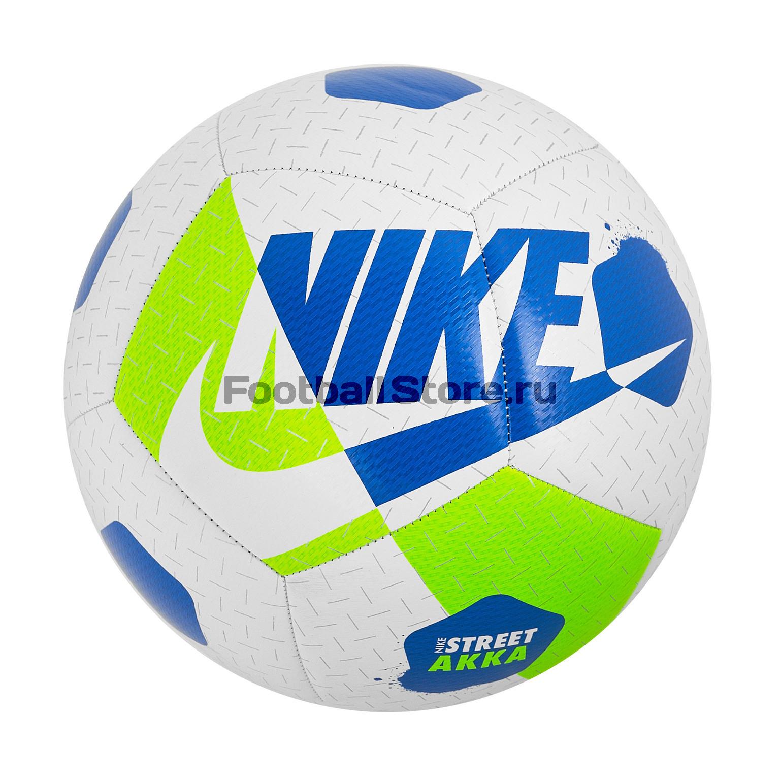 Футзальный мяч Nike Street Akka SC3975-100