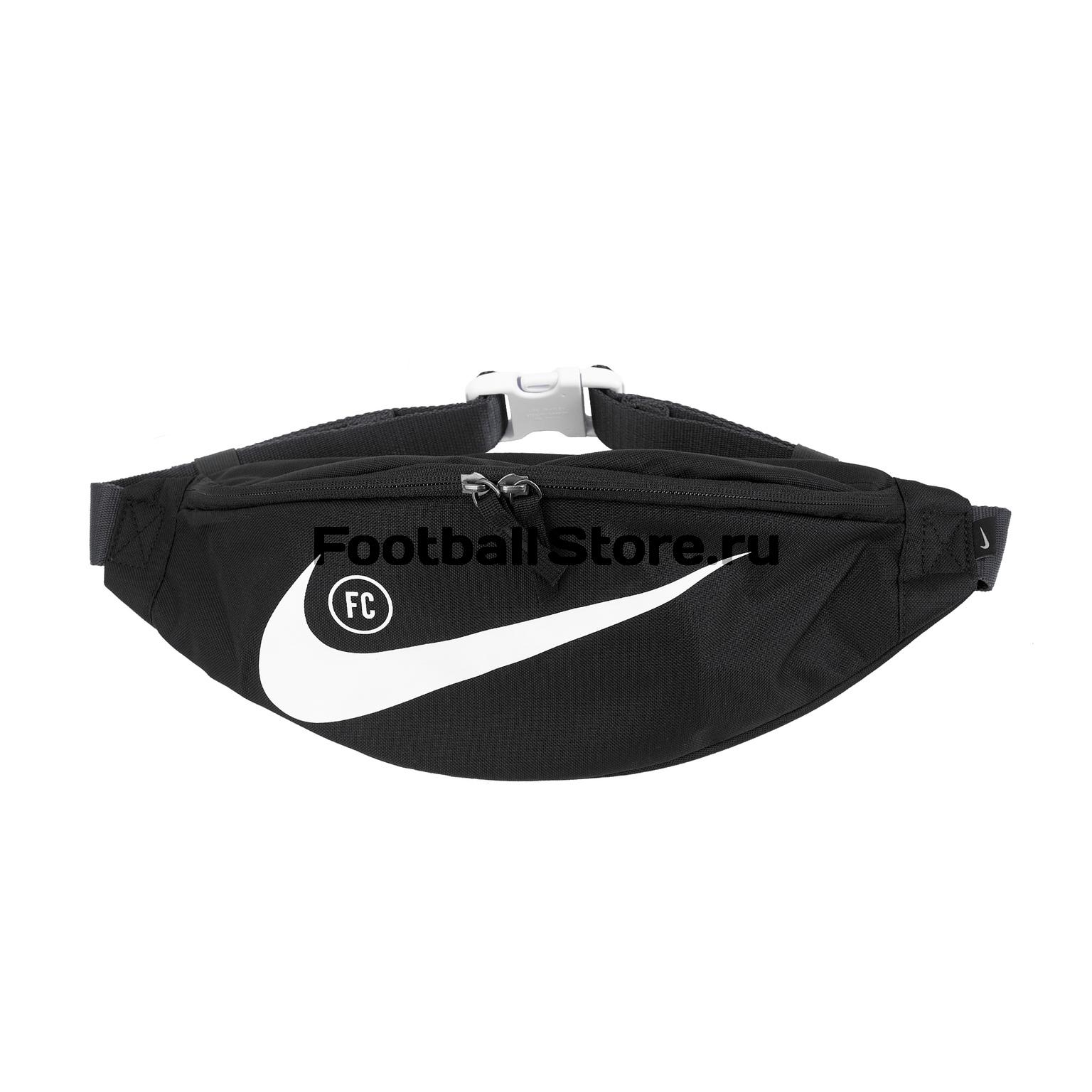 Сумка на пояс Nike F.C. Hip Pack BA6110-011 сумка air pack small на пояс серый
