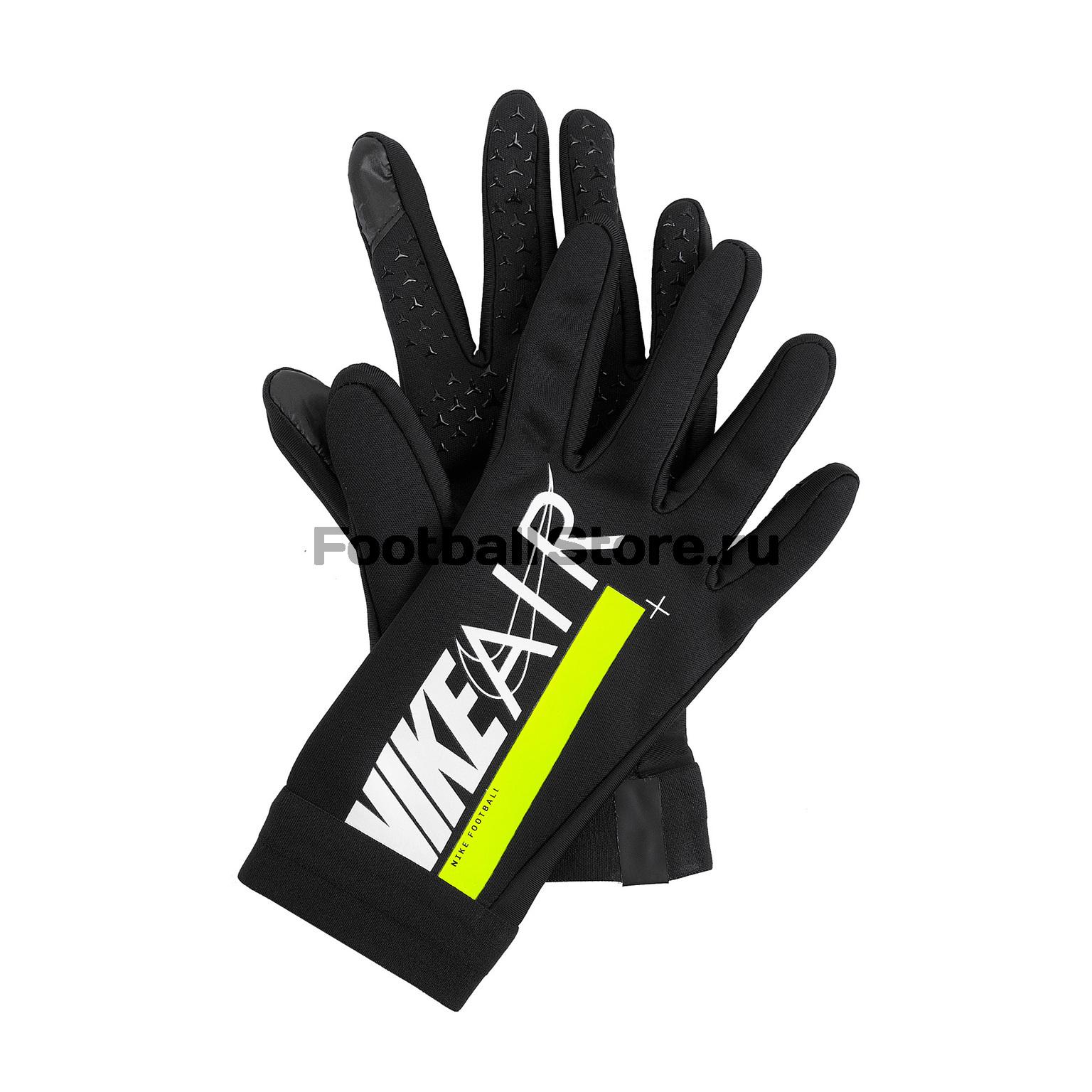 Перчатки тренировочные детские Nike Hyperwarm GS3904-010