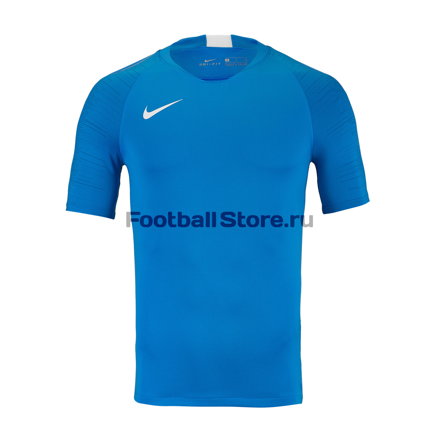 Футболка тренировочная Nike Strike Top AT5870-435 футболка тренировочная nike strike top at5870 010