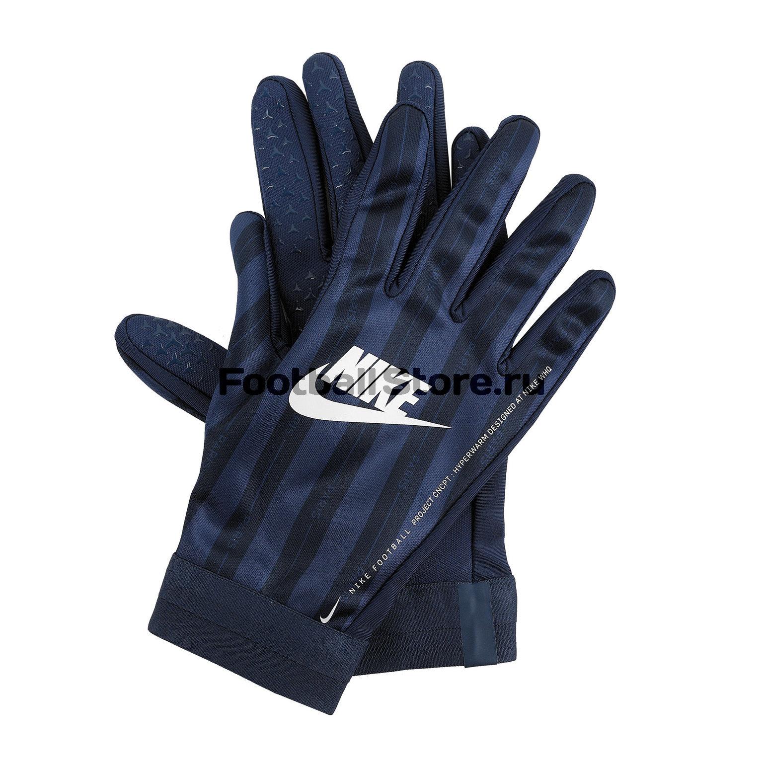 Перчатки тренировочные детские Nike PSG Academy Hyperwarm GS3896-410 сумка nike academy team l ba5506 410