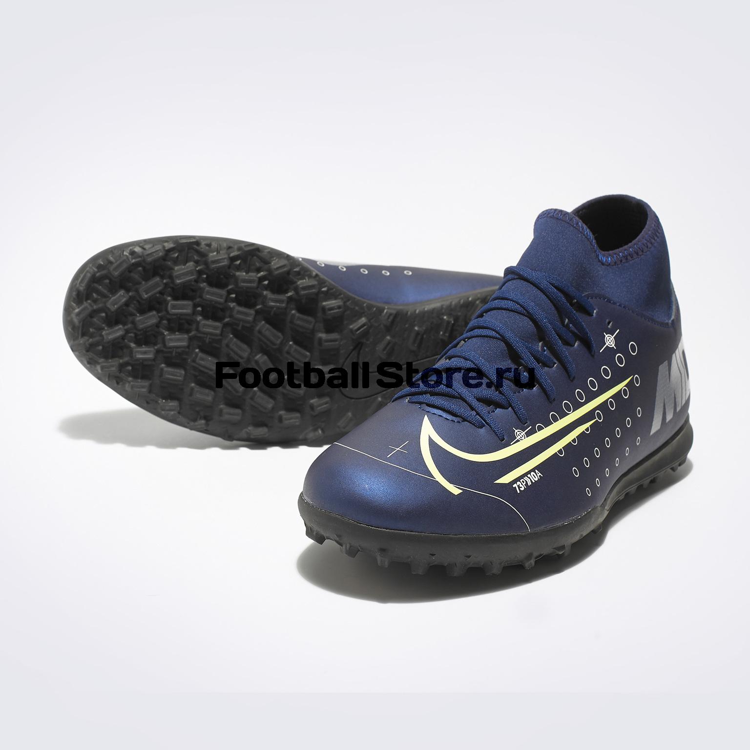 цены на Шиповки Nike Superfly 7 Club MDS TF BQ5437-401  в интернет-магазинах