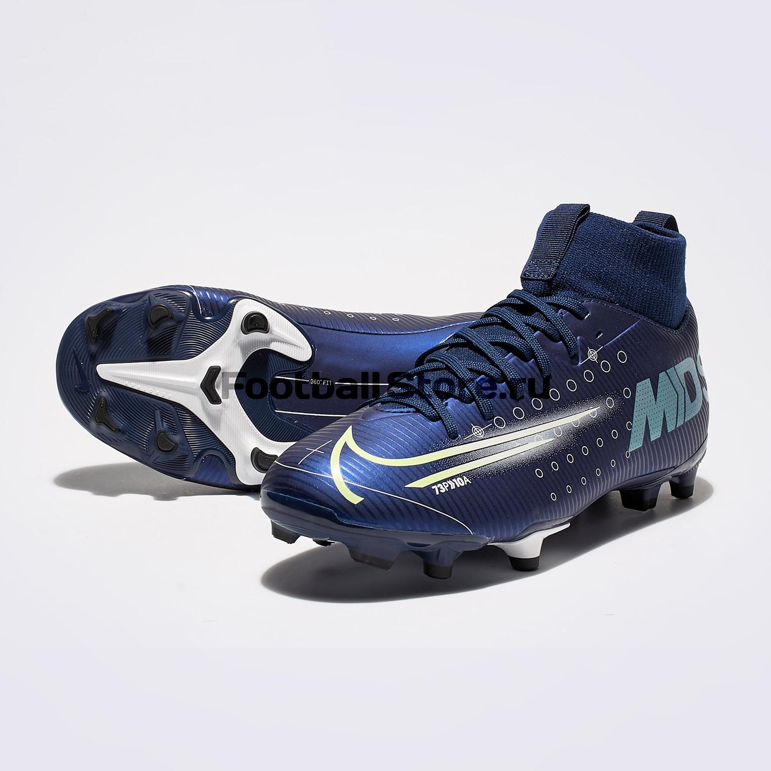 Бутсы детские Nike Superfly 7 Academy MDS FG/MG BQ5409-401 цена