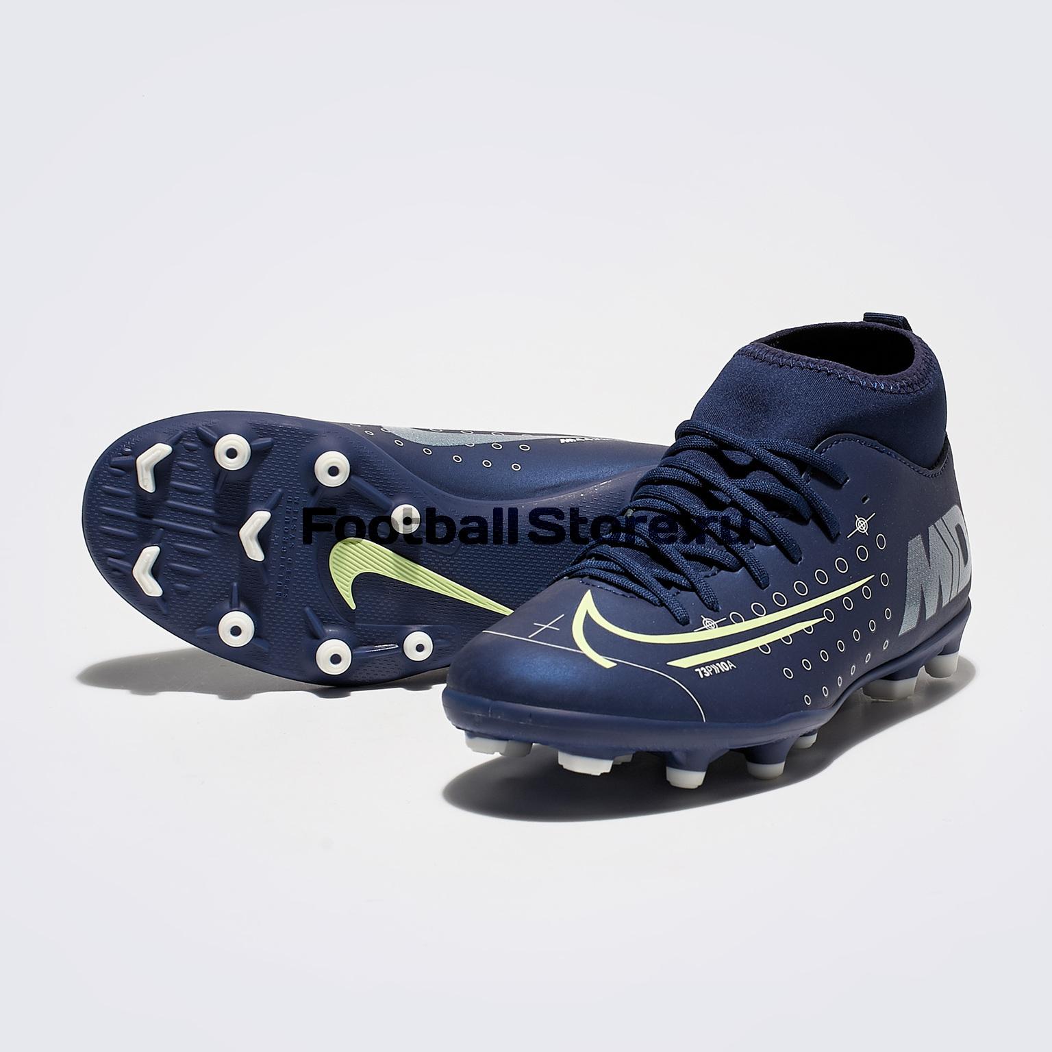 Фото - Бутсы детские Nike Superfly 7 Club MDS FG/MG BQ5418-401 бутсы детские nike superfly 6 club fg mg ah7339 077