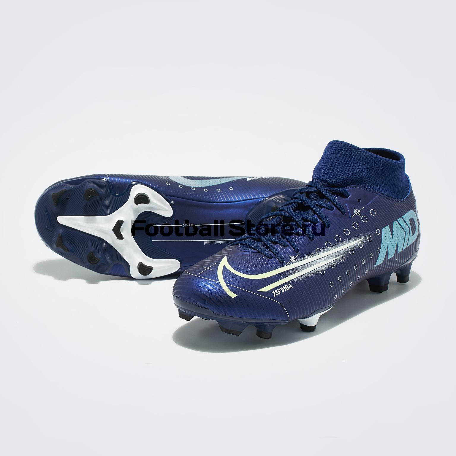 Бутсы Nike Superfly 7 Academy MDS FG/MG BQ5427-401 цена