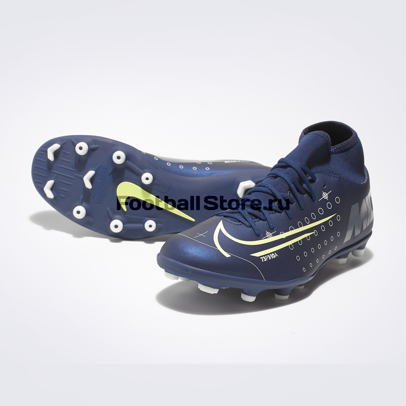 Бутсы Nike Superfly 7 Club MDS FG/MG BQ5463-401 все цены