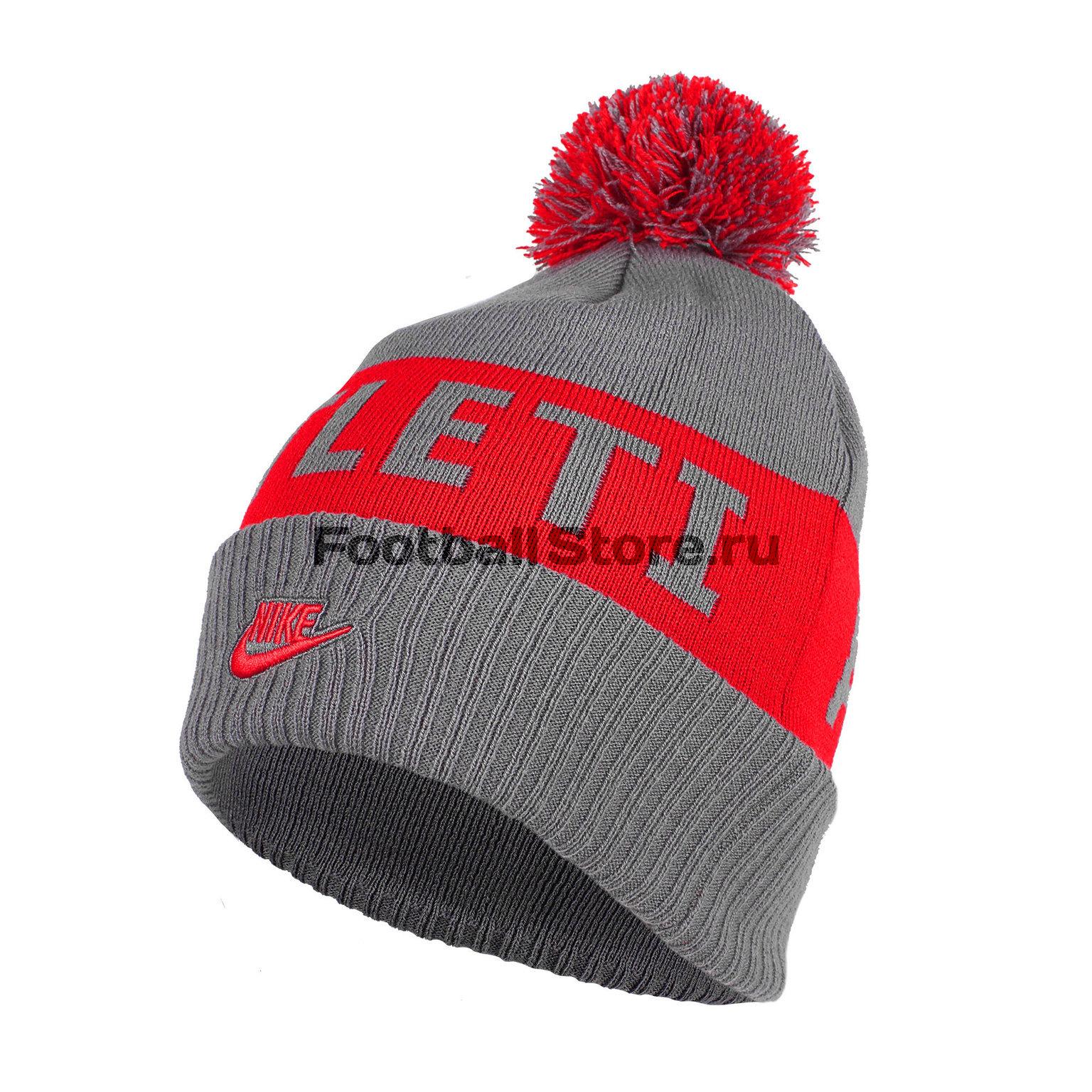 цена на Шапка Nike Atletico Madrid CK1758-056