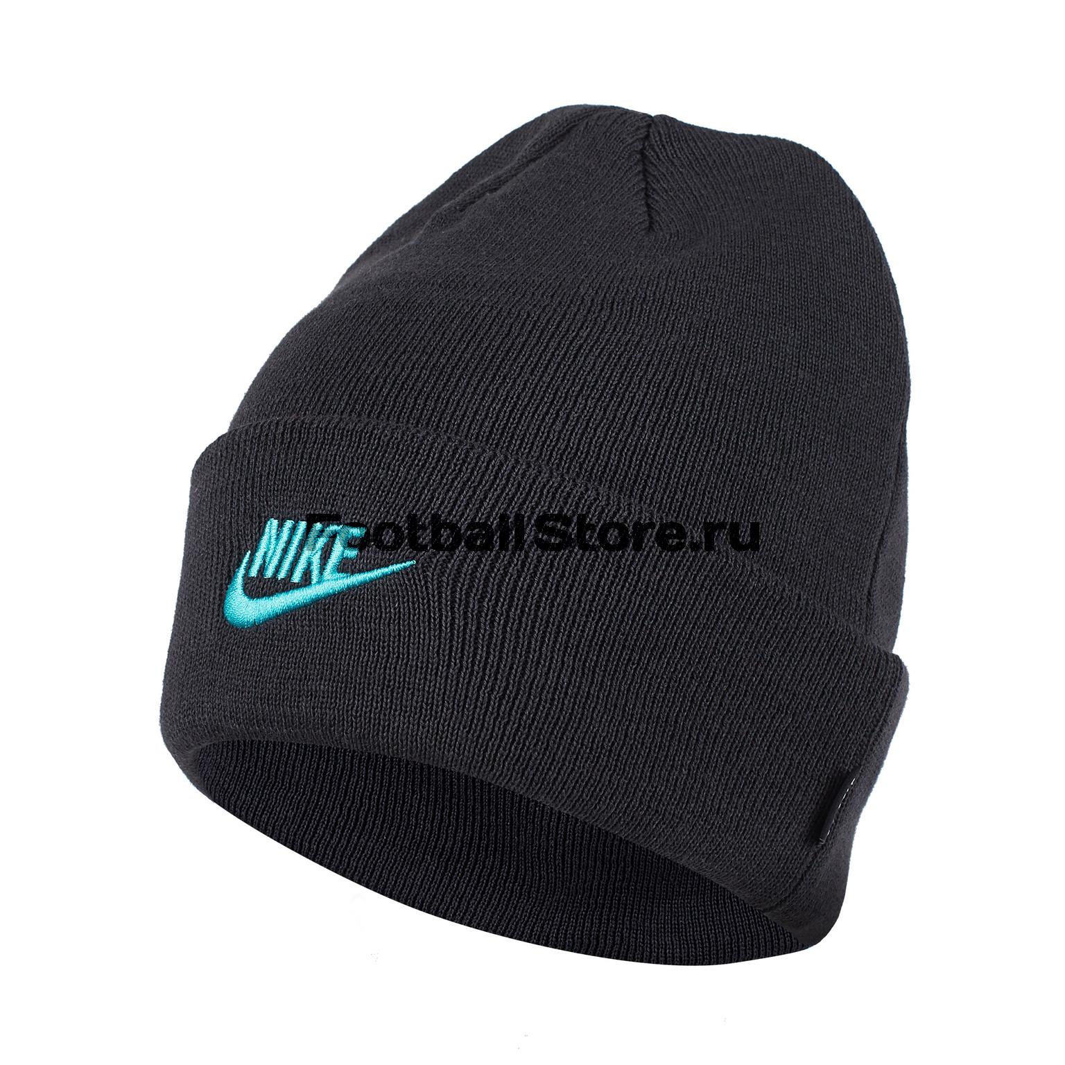 цена на Шапка Nike Barcelona CK2299-065