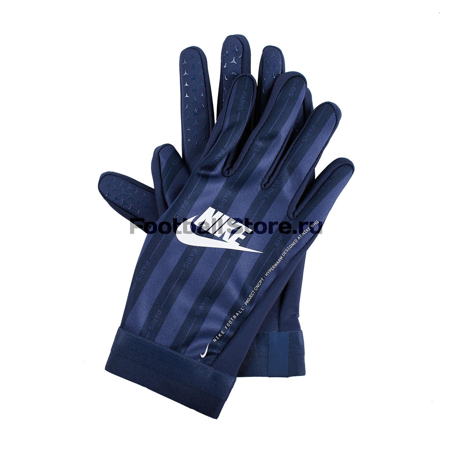 Перчатки тренировочные Nike PSG Academy Hyperwarm GS3895-410 сумка nike academy team l ba5506 410