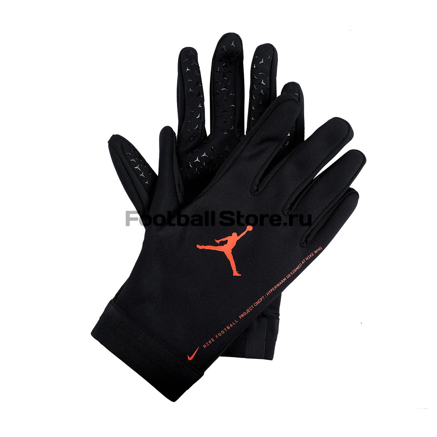 Перчатки тренировочные Nike PSG Jordan CQ0921-010 цена