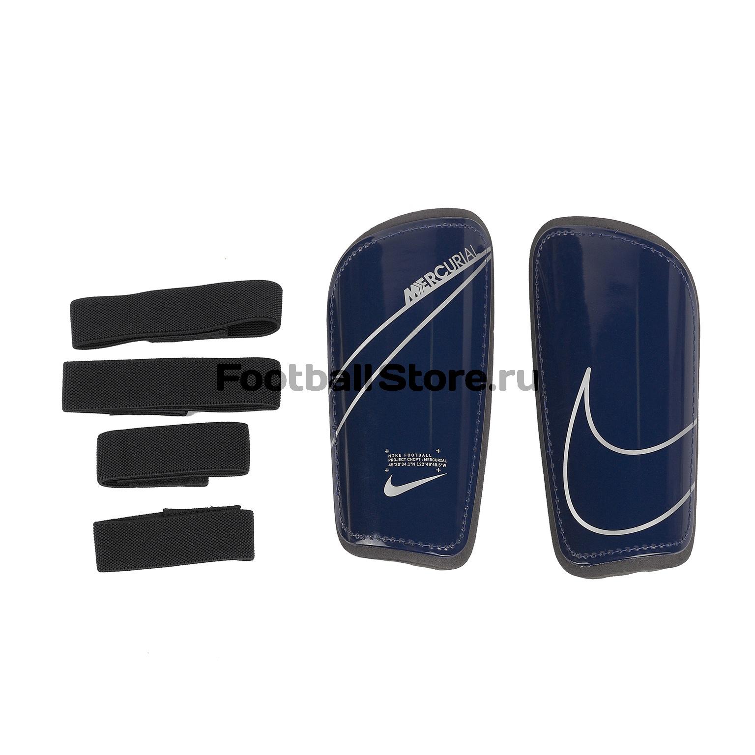 Щитки Nike Mercurial Hardshell SP2128-492 обувь для зала nike mercurial x finale ii ic 831974 616