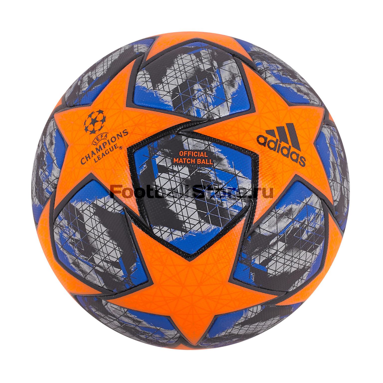 Официальный футбольный мяч Лиги Чемпионов 2019/20 DY2561 финал лиги чемпионов 2018 парковочный пропуск