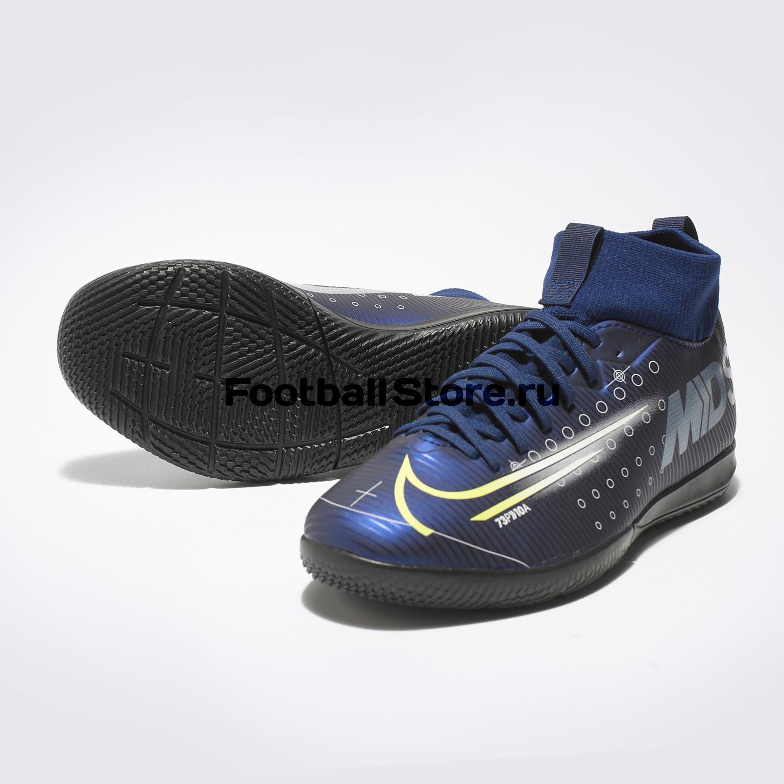 Футзалки детские Nike Superfly 7 Academy MDS IC BQ5529-401 цена и фото