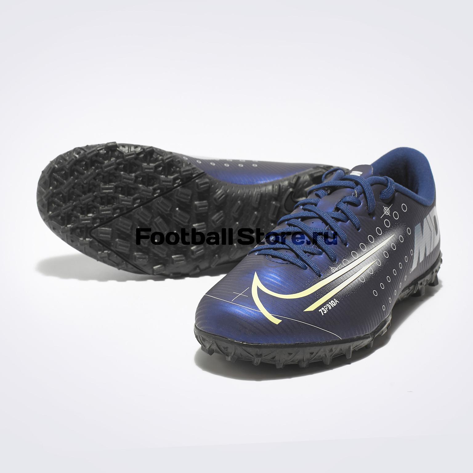 цена на Шиповки детские Nike Vapor 13 Academy MDS TF CJ1178-401