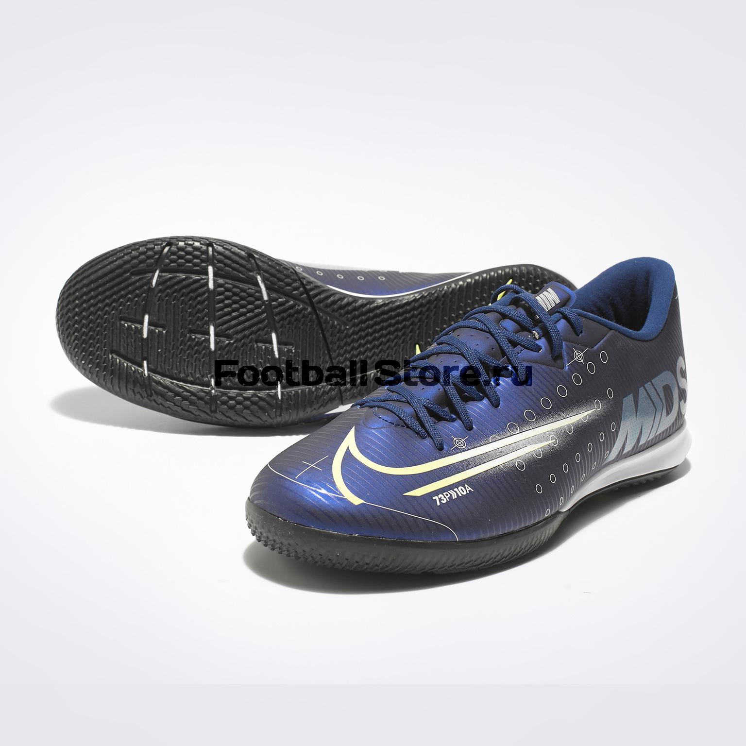 Футзалки Nike Vapor 13 Academy MDS IC CJ1300-401 обувь для зала nike vapor 12 academy neymar ic ao3122 710