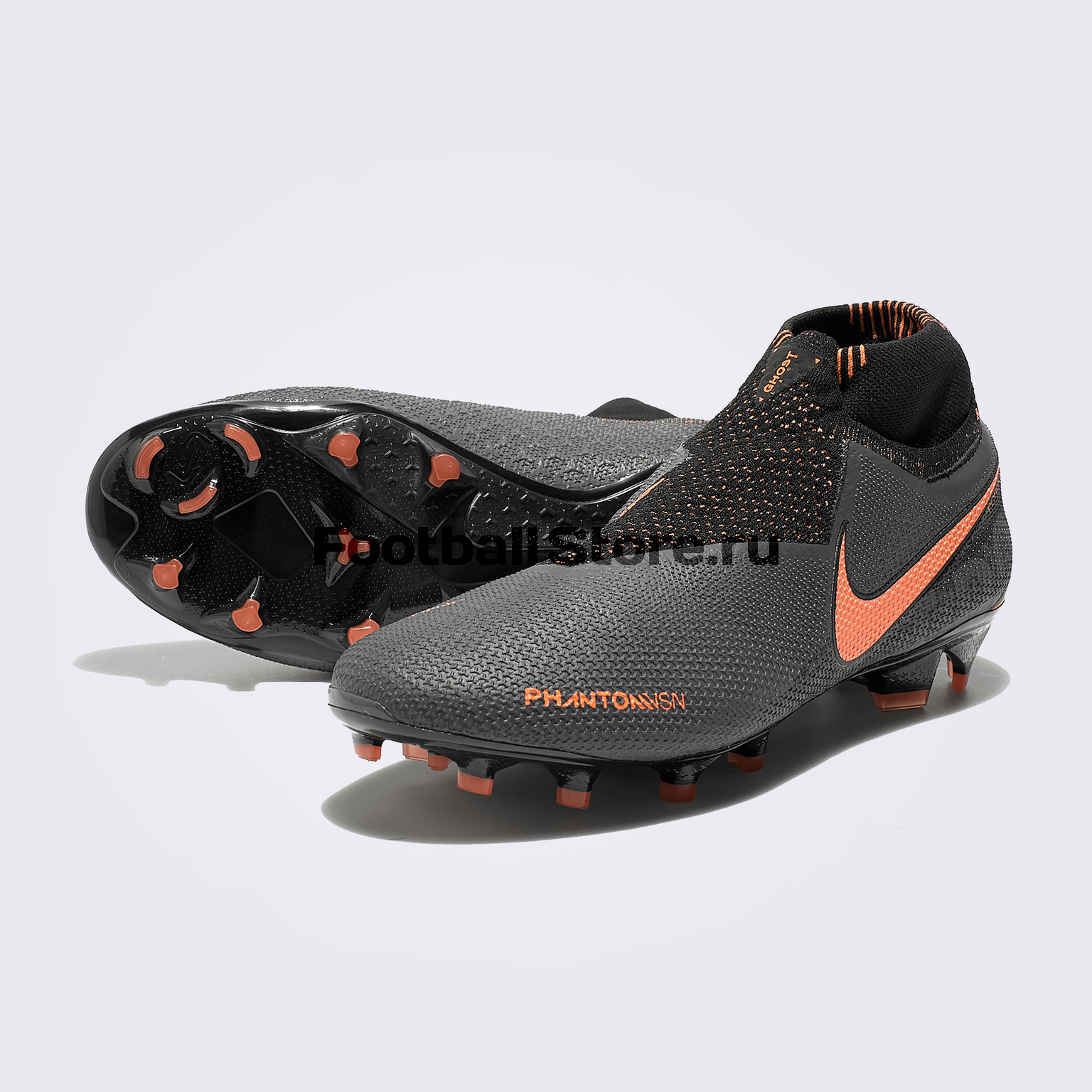Бутсы Nike Phantom Vision Elite DF FG AO3262-080 бутсы nike phantom vision 2 pro df fg cd4162 606