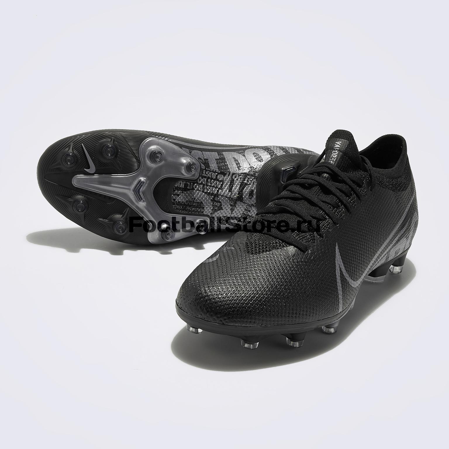 Бутсы Nike Vapor 13 Pro AG-Pro AT7900-001 бутсы nike pds mercurial vapor sg 10