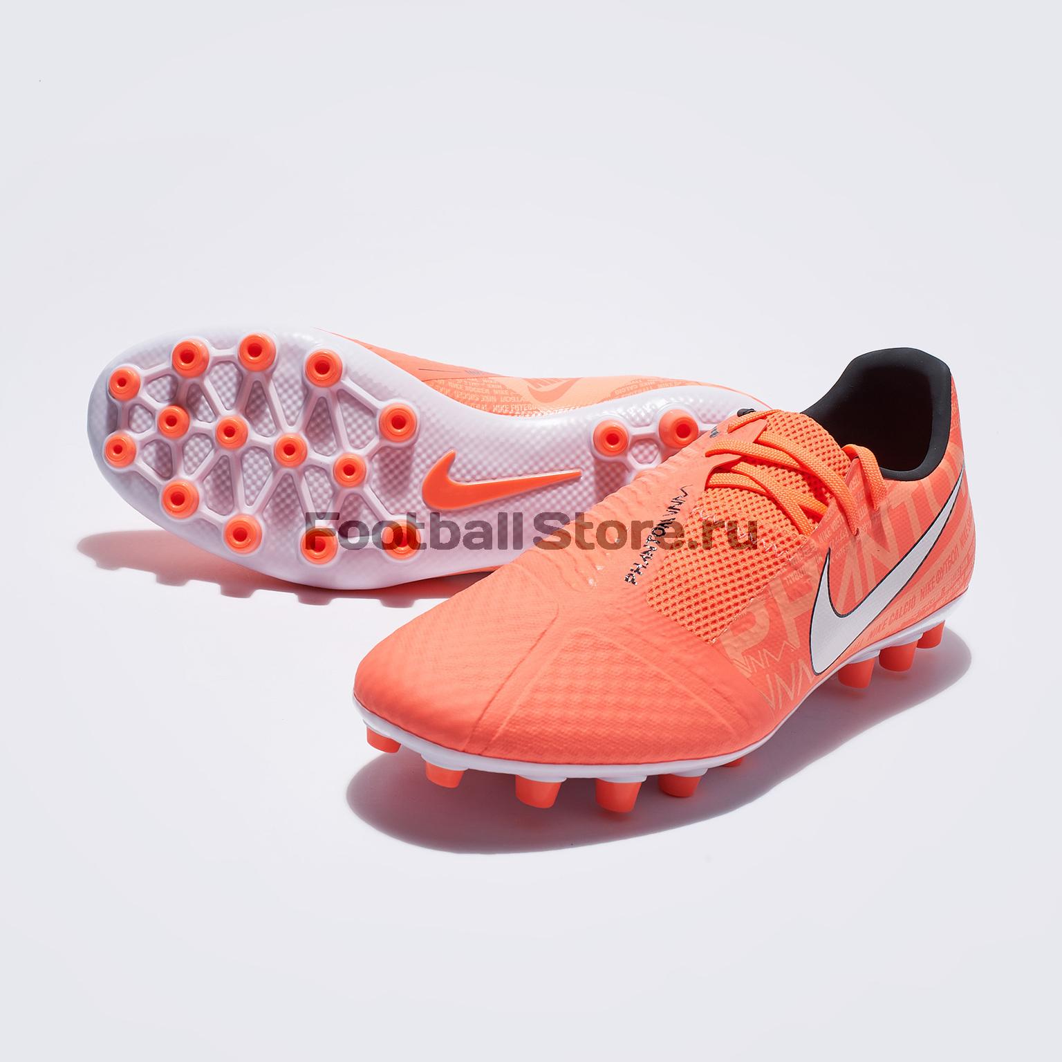 Бутсы Nike Phantom Venom Academy AG CK0410-810