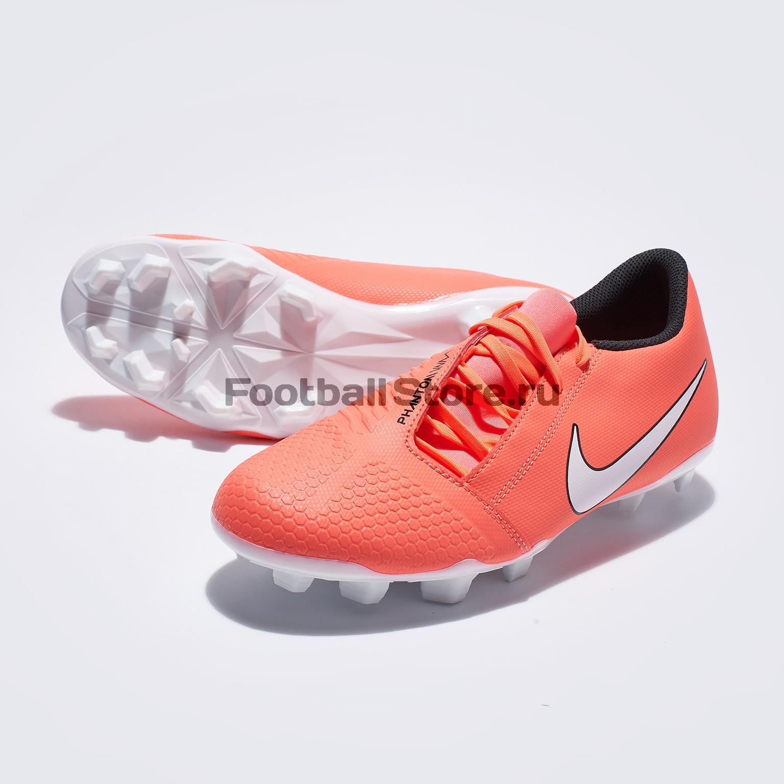 Бутсы Nike Phantom Venom Club FG AO0577-810