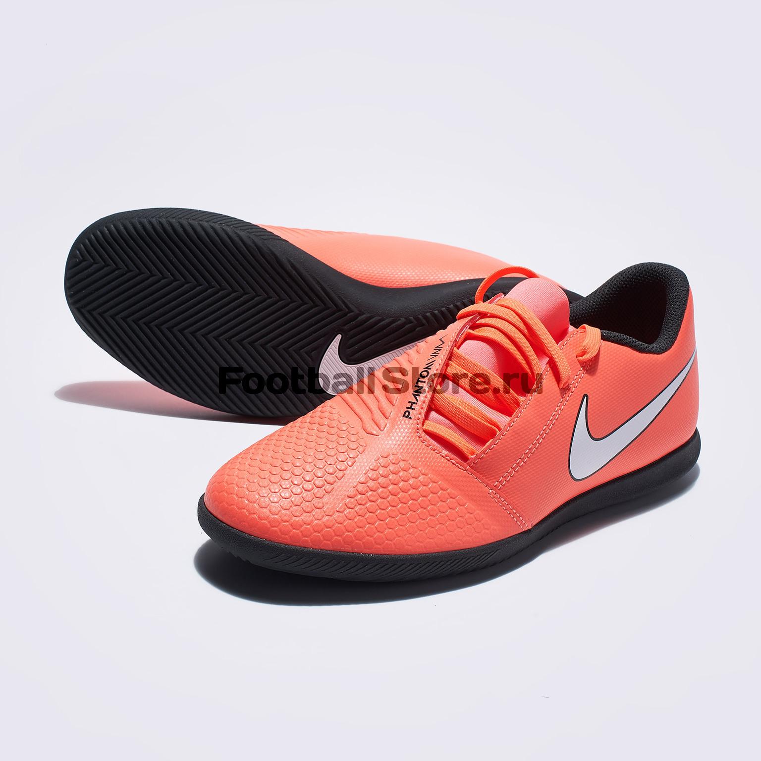 Футзалки Nike Phantom Venom Club IC AO0578-810