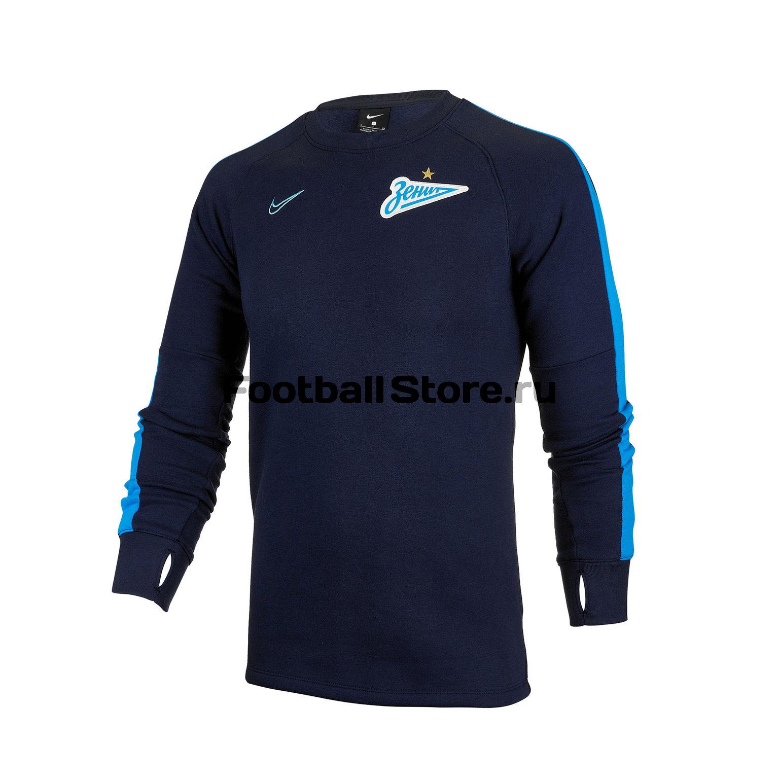 Свитер тренировочный Nike Zenit AV9899-498