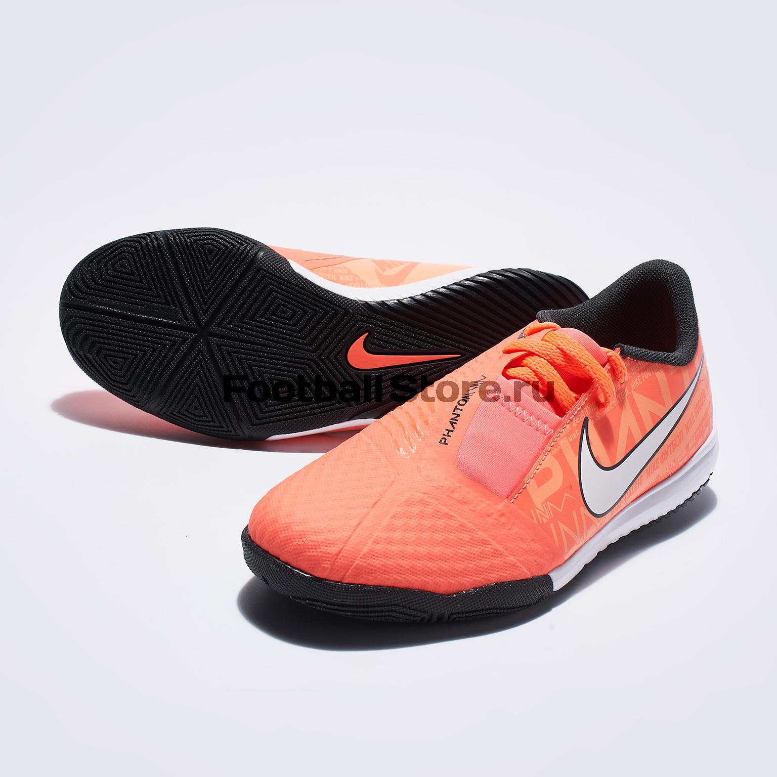 Футзалки детские Nike Phantom Venom Academy IC AO0372-810 810 141 524 018 средняя