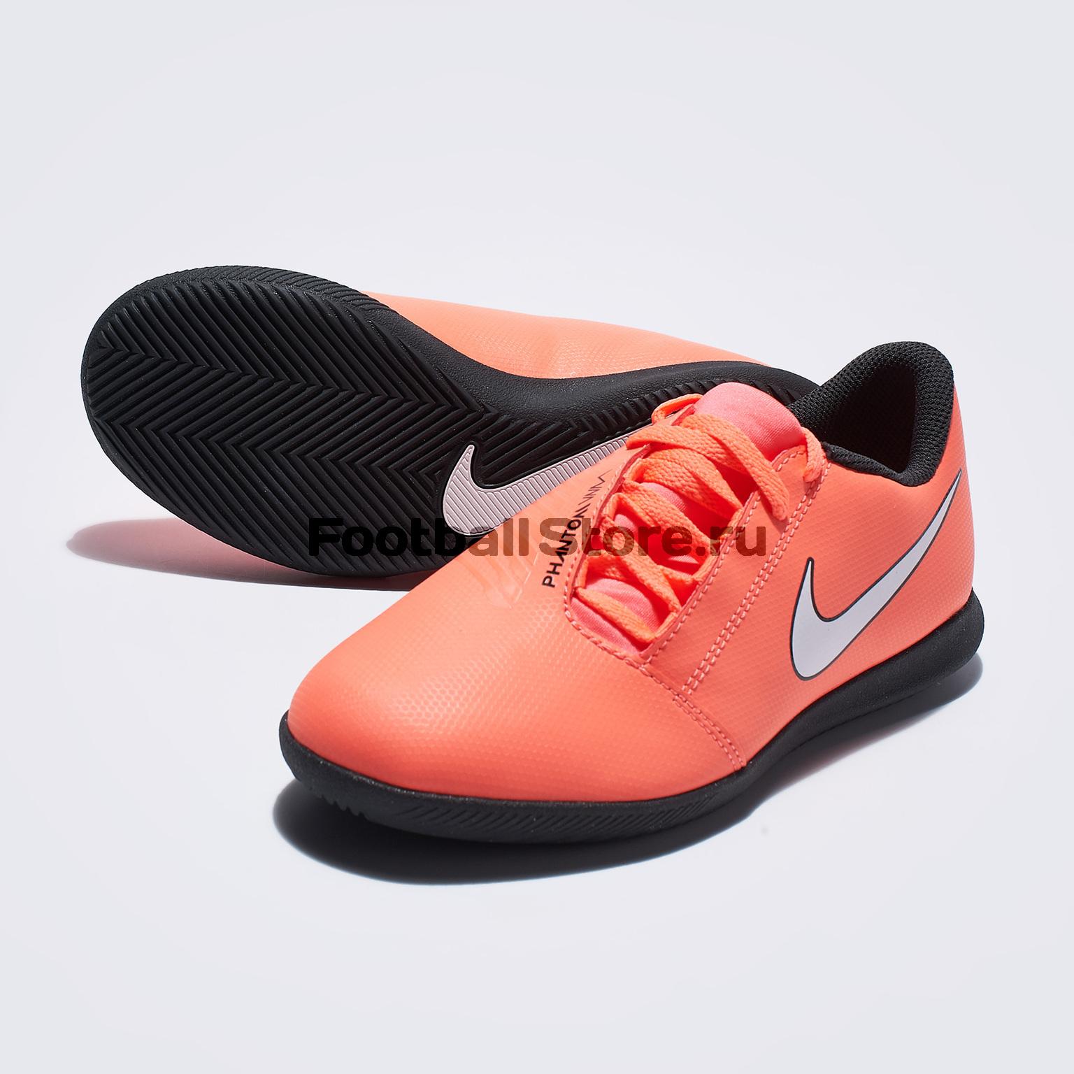 Футзалки детские Nike Phantom Venom Club IC AO0399-810