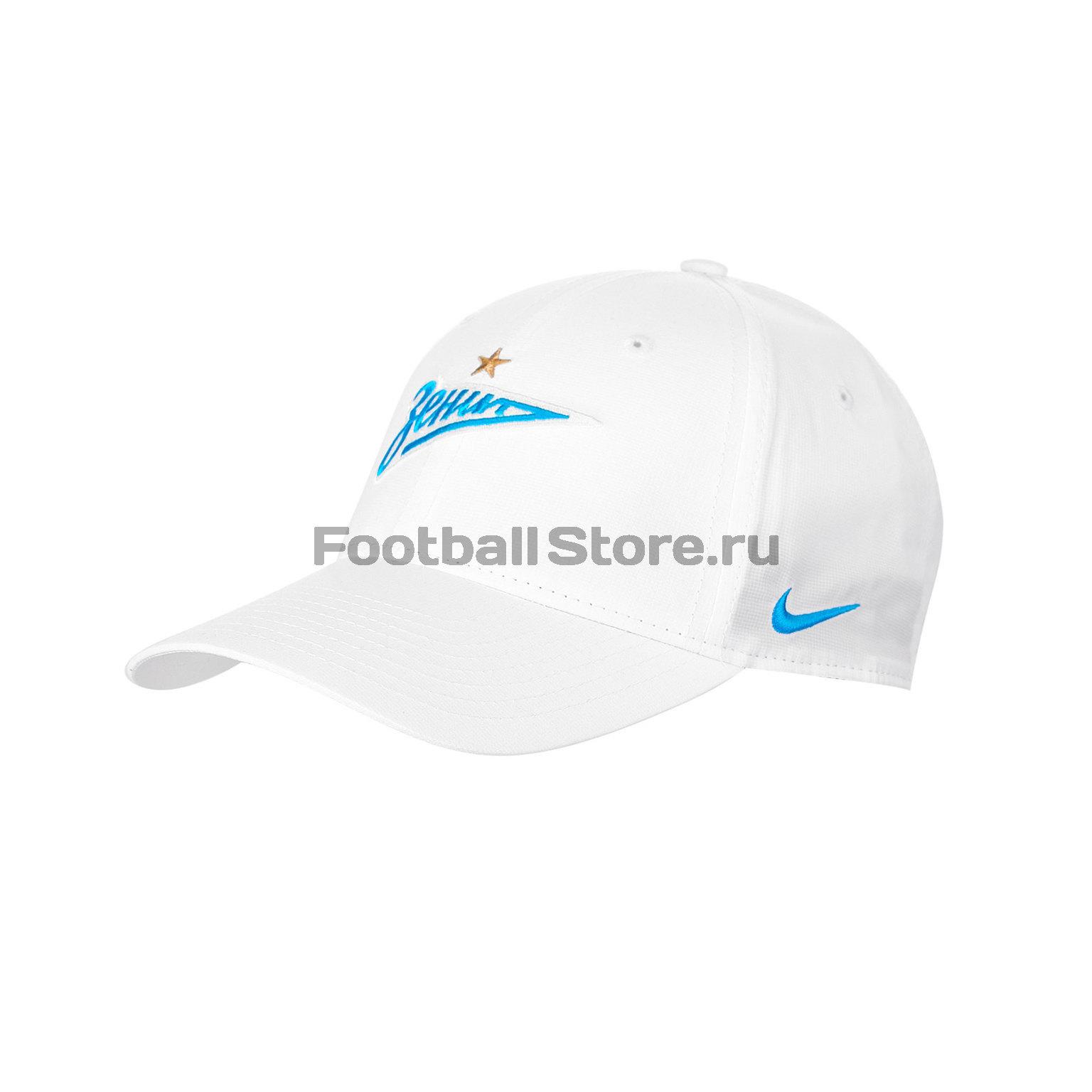 Бейсболка Nike Zenit BV6431-100 свитер детский nike 644469 100 dash ss 644469 100