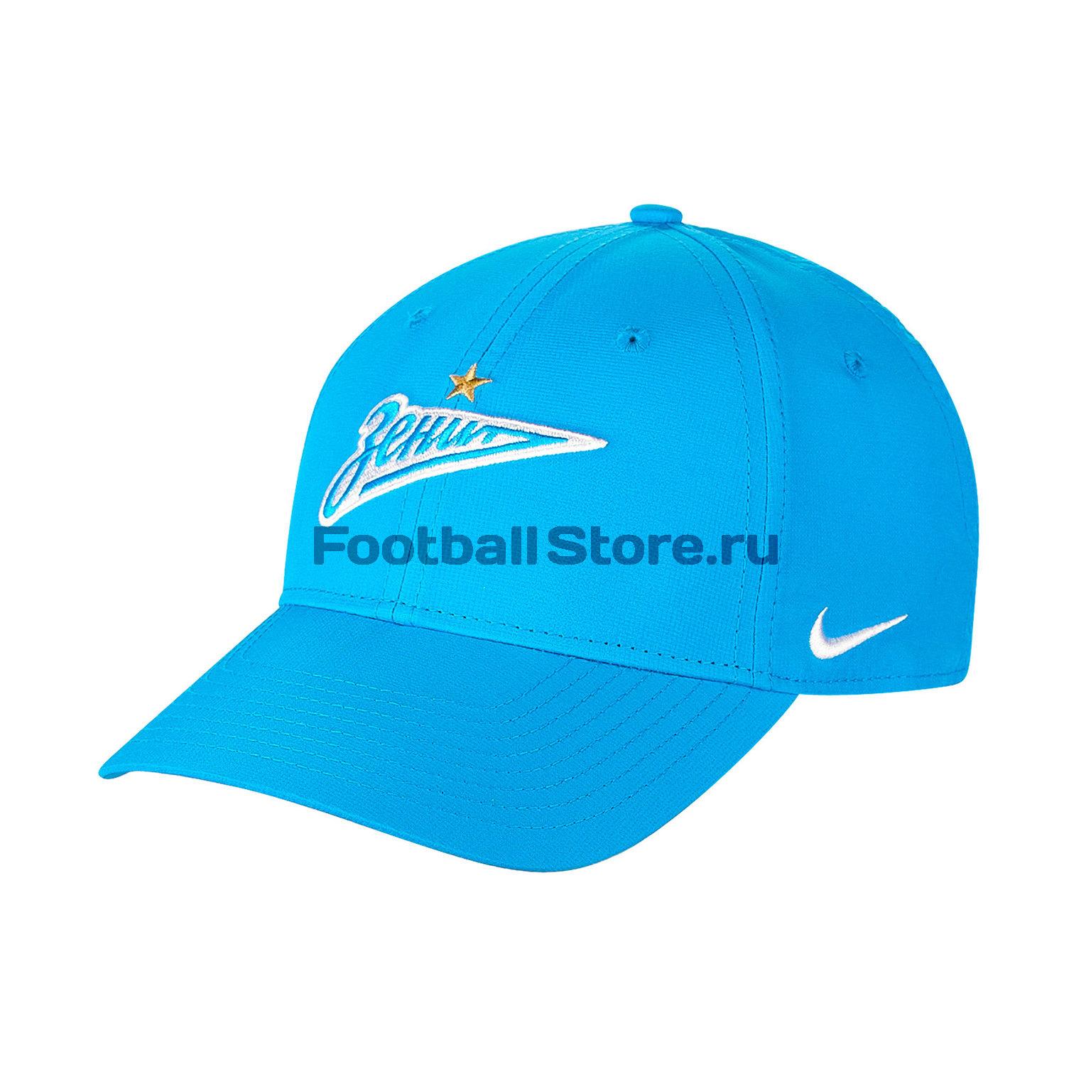 Бейсболка Nike Zenit BV6431-446