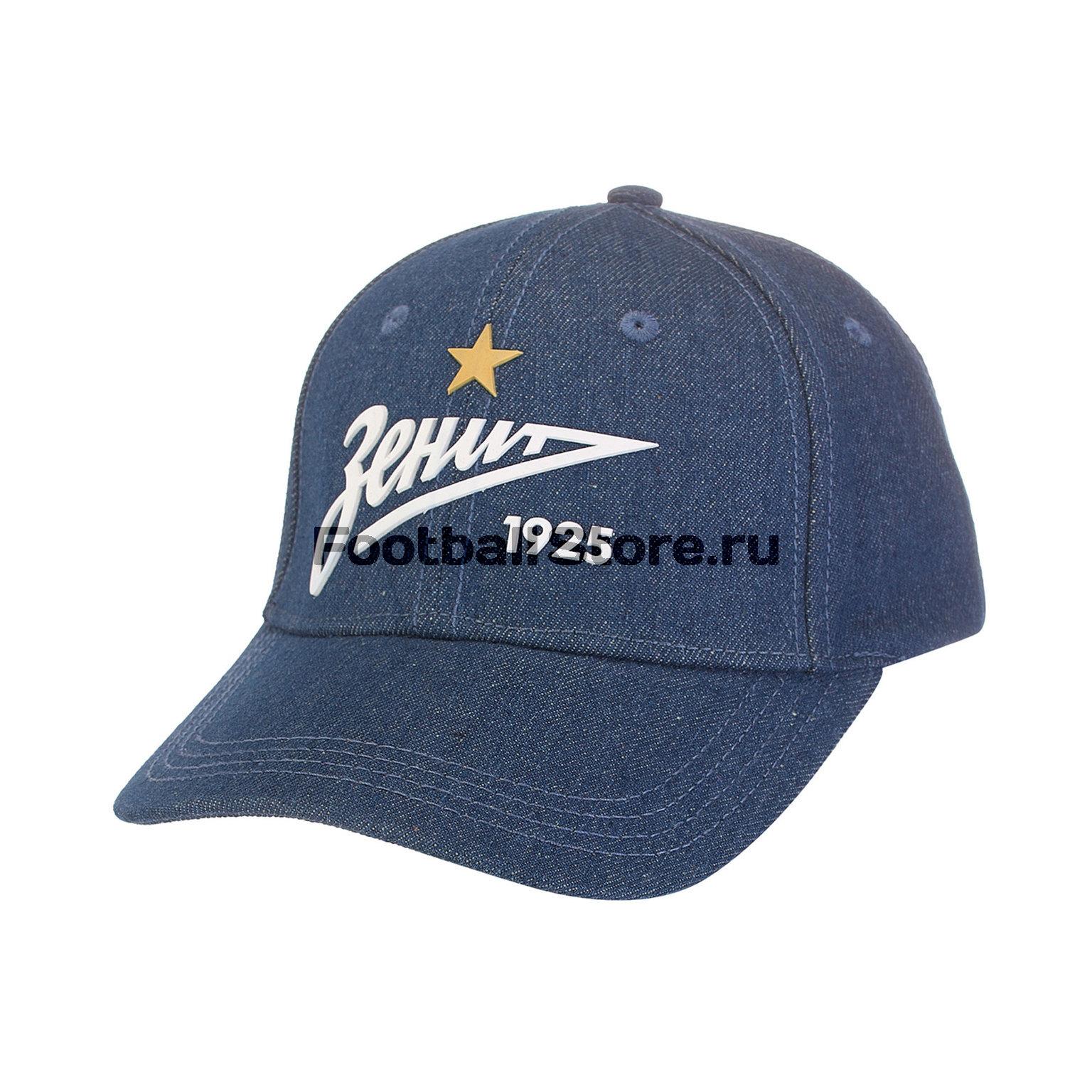 Бейсболка Zenit 19281009
