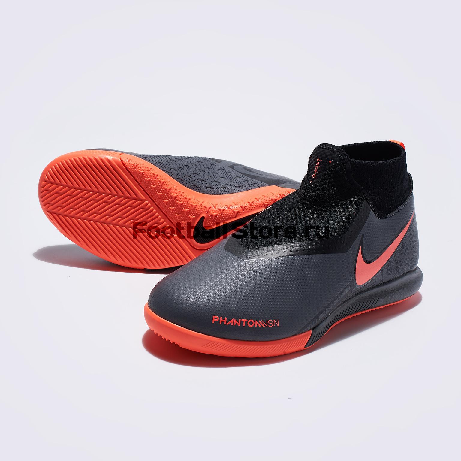 Футзалки детские Nike Phantom Vision Academy DF IC AO3290-080 футзалки nike superflyx 6 academy ic ah7369 701