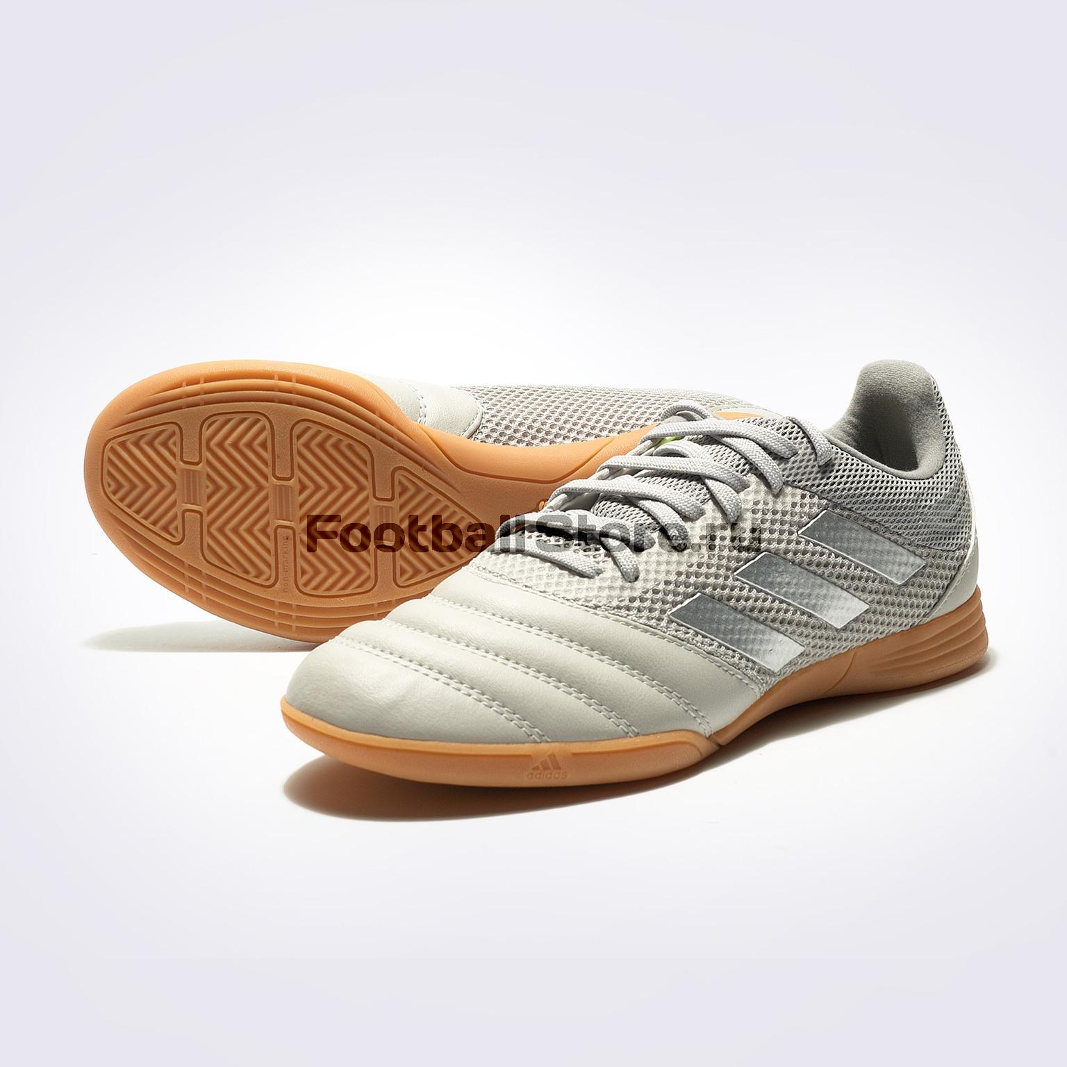 Футзалки детские Adidas Copa 20.3 IN Sala EF8338