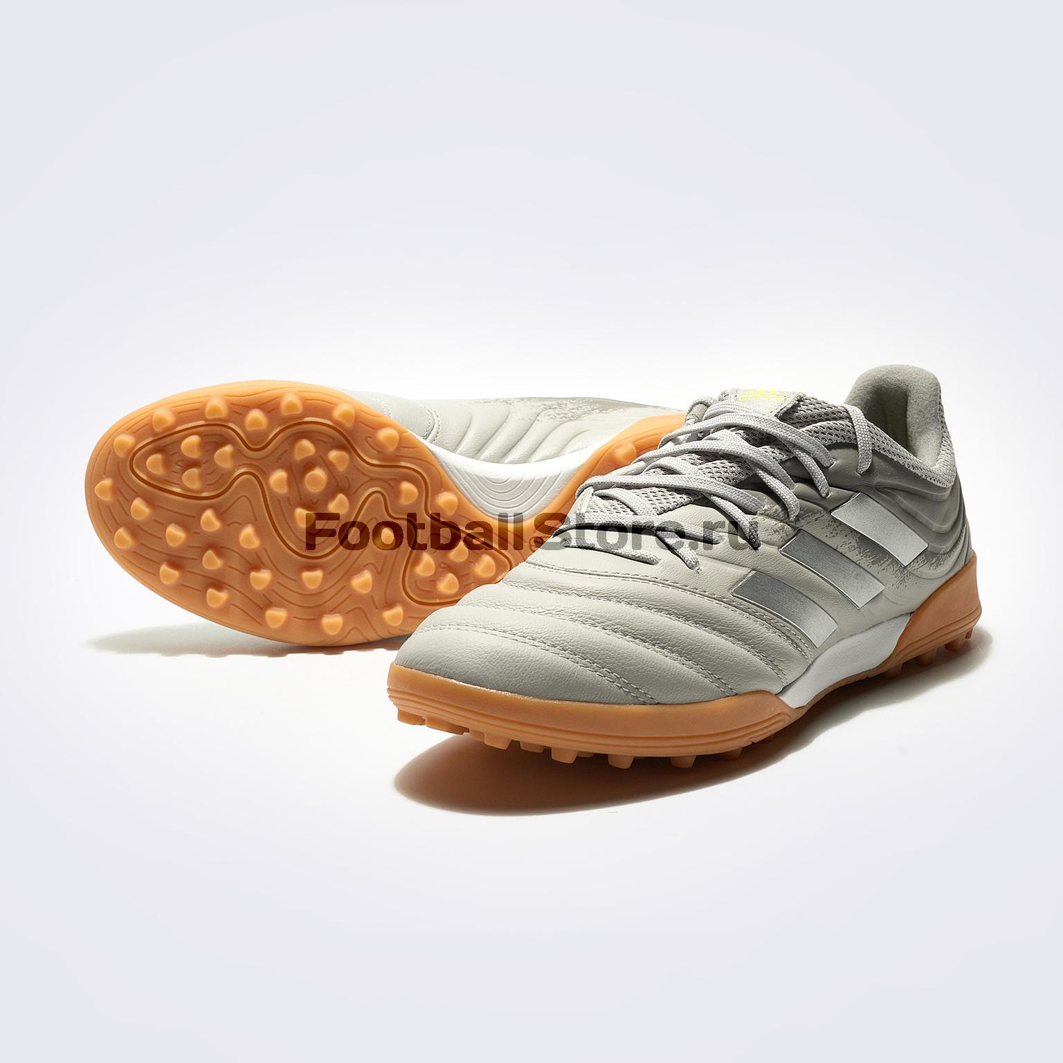 Шиповки Adidas Copa 20.3 TF EF8340