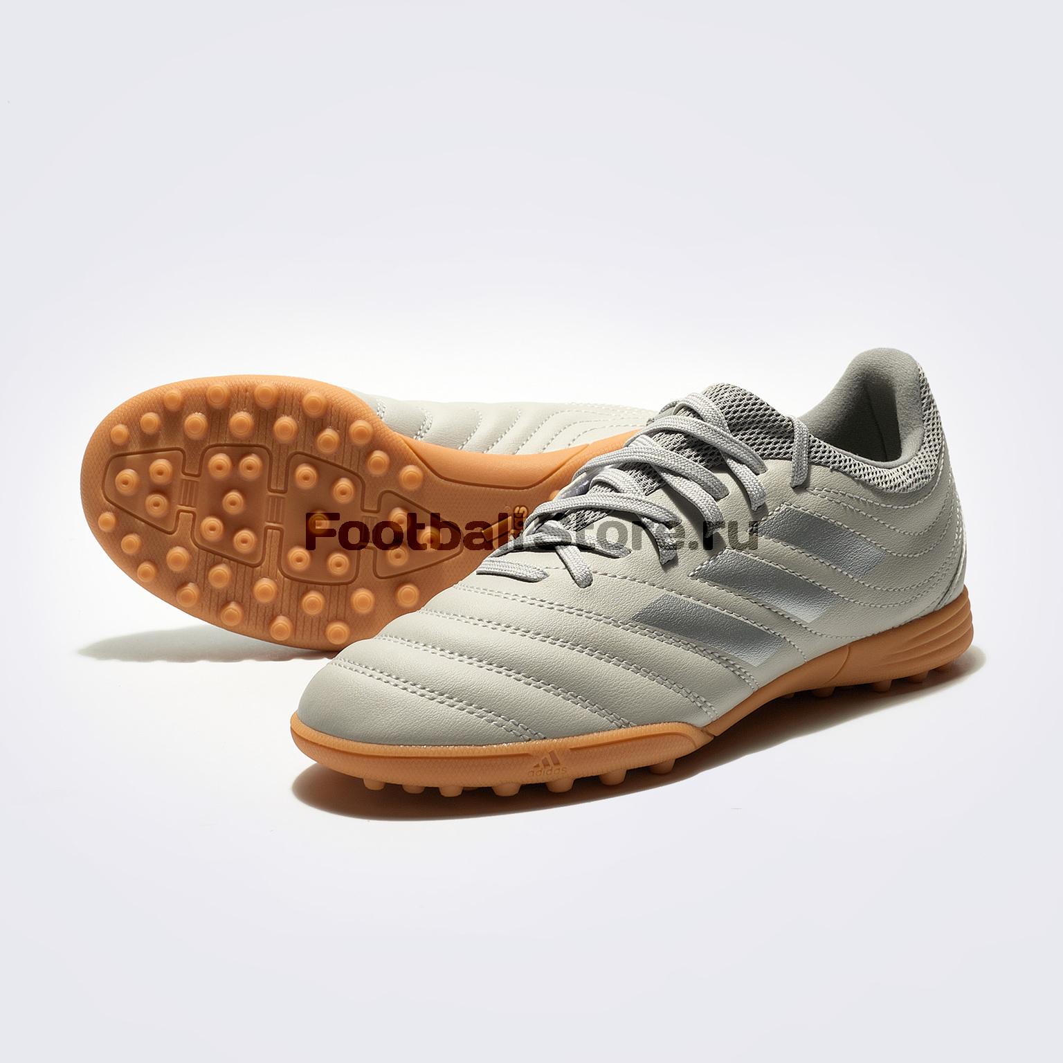 Шиповки детские Adidas Copa 20.3 TF EF8343 шиповки детские adidas x tango 18 3 tf db2422