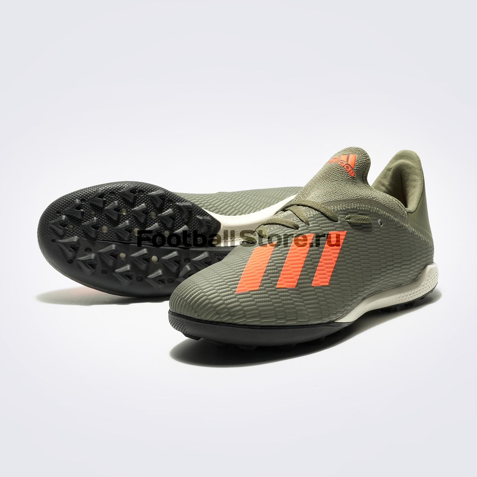 Шиповки Adidas X 19.3 TF EF8366 шиповки детские adidas x tango 18 3 tf db2422