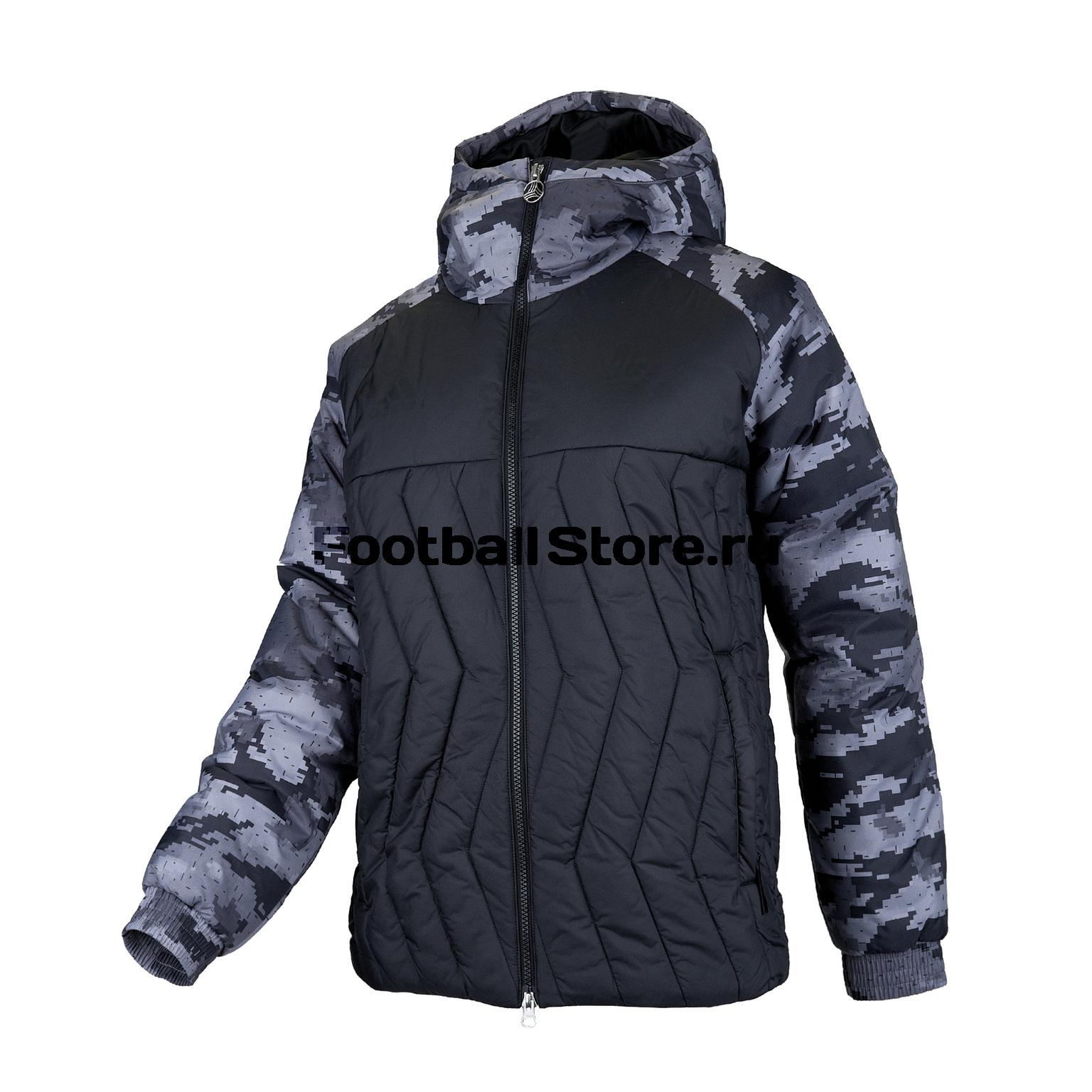 купить Куртка утепленная Adidas Tan Pad DZ4663 дешево