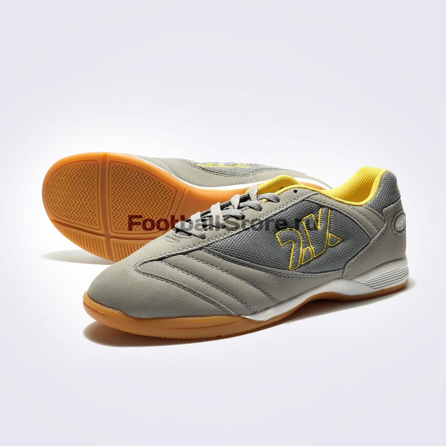 купить Футзалки 2K Sport Porto 125416 дешево