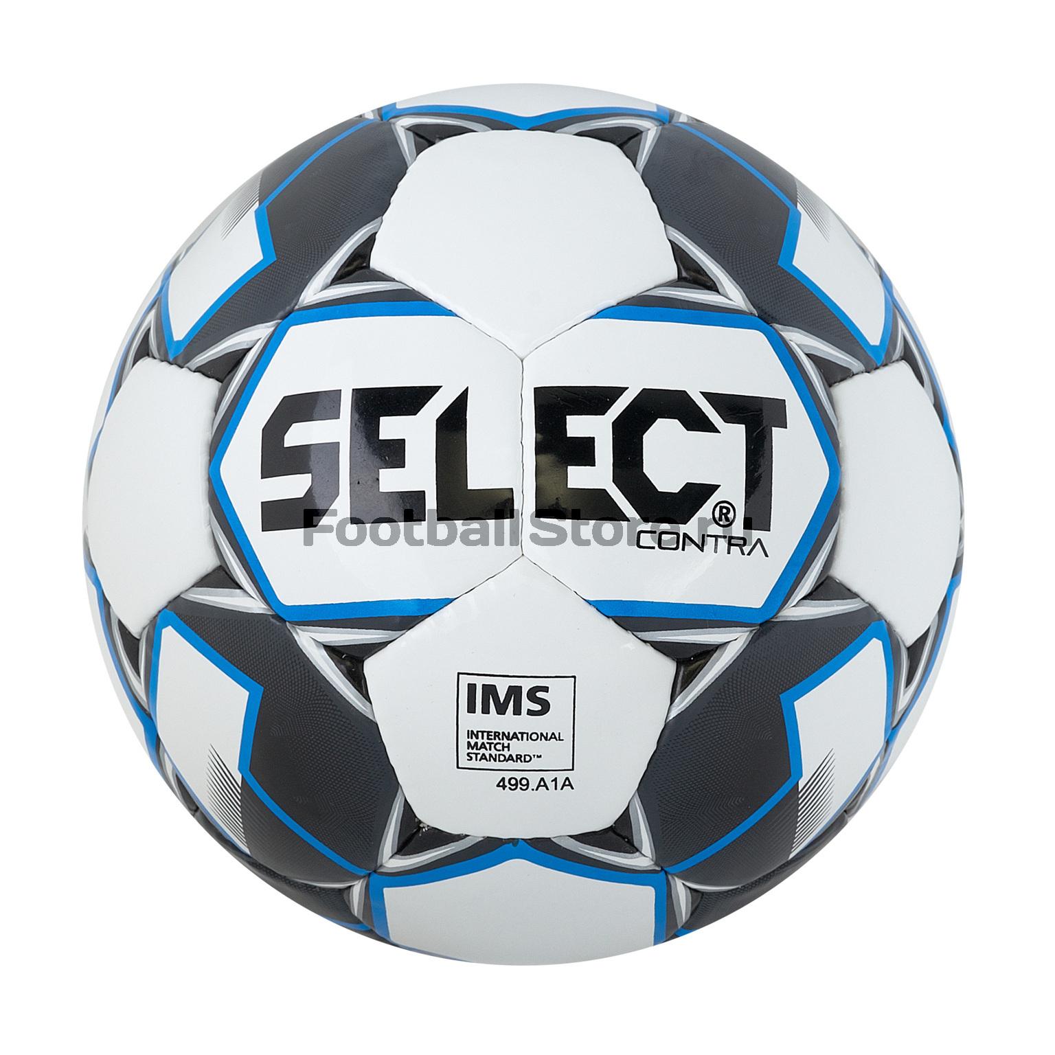 Футбольный мяч Select Contra 812310-102 мяч футбольный select brillant replica размер 5