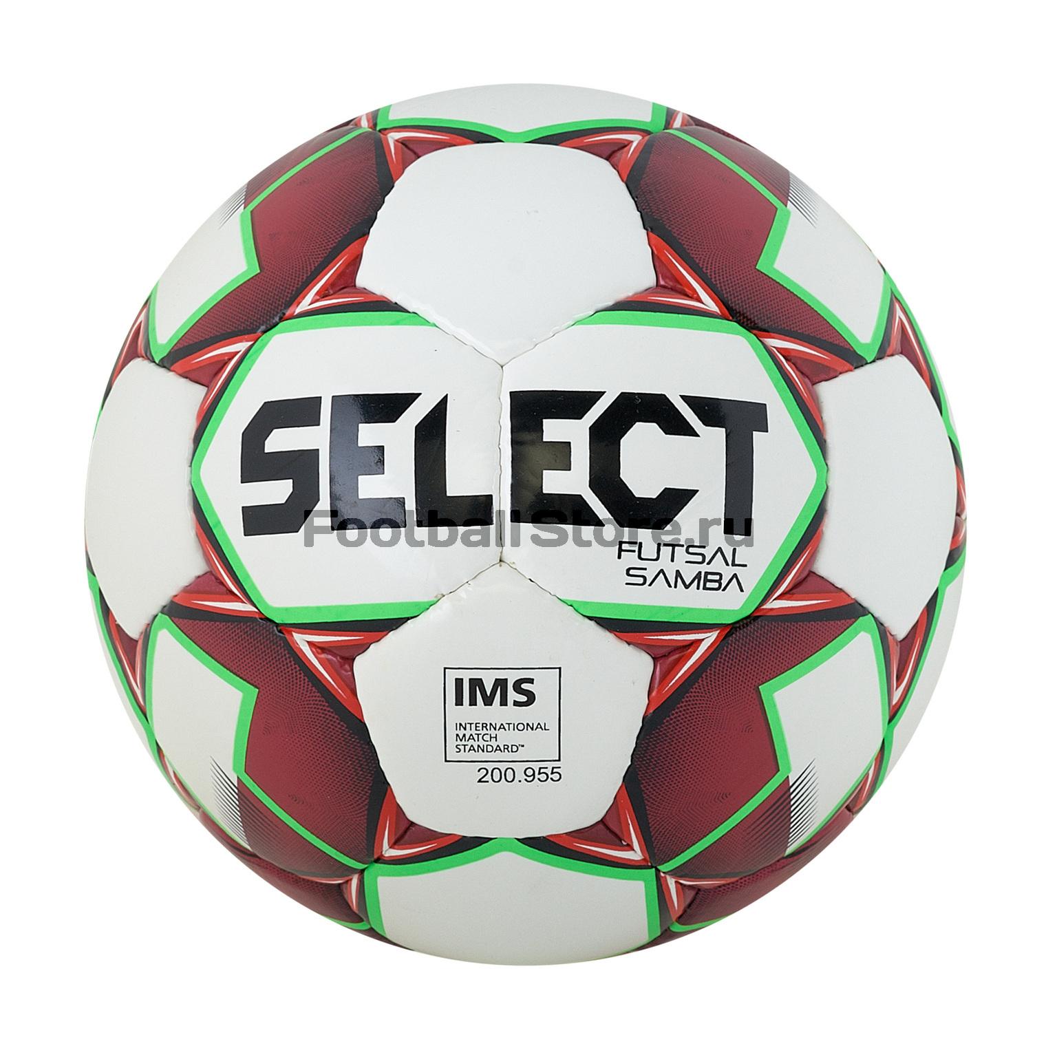 Футзальный мяч Select Futsal Samba 852618-003