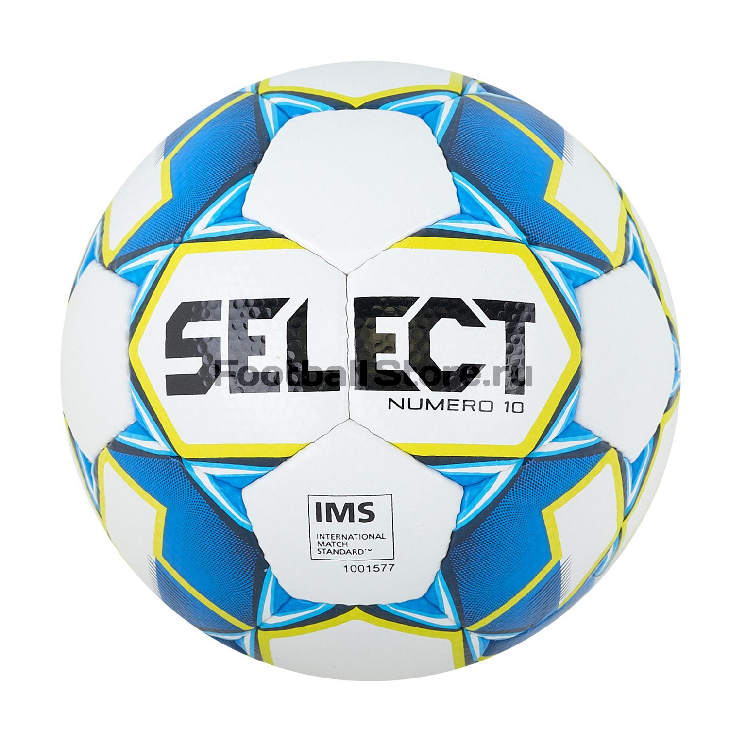 Футбольный мяч Select Numero 10 IMS 810508-102 ims 3190