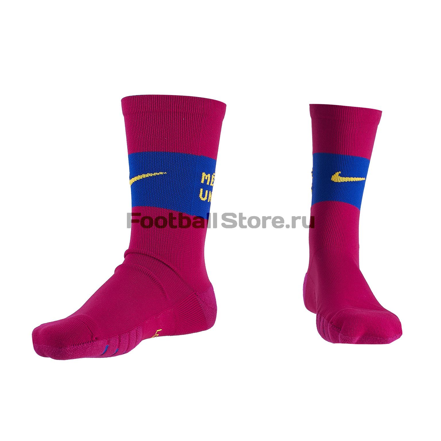 Носки Nike Barcelona Squad Crew CK3230-620 цена и фото