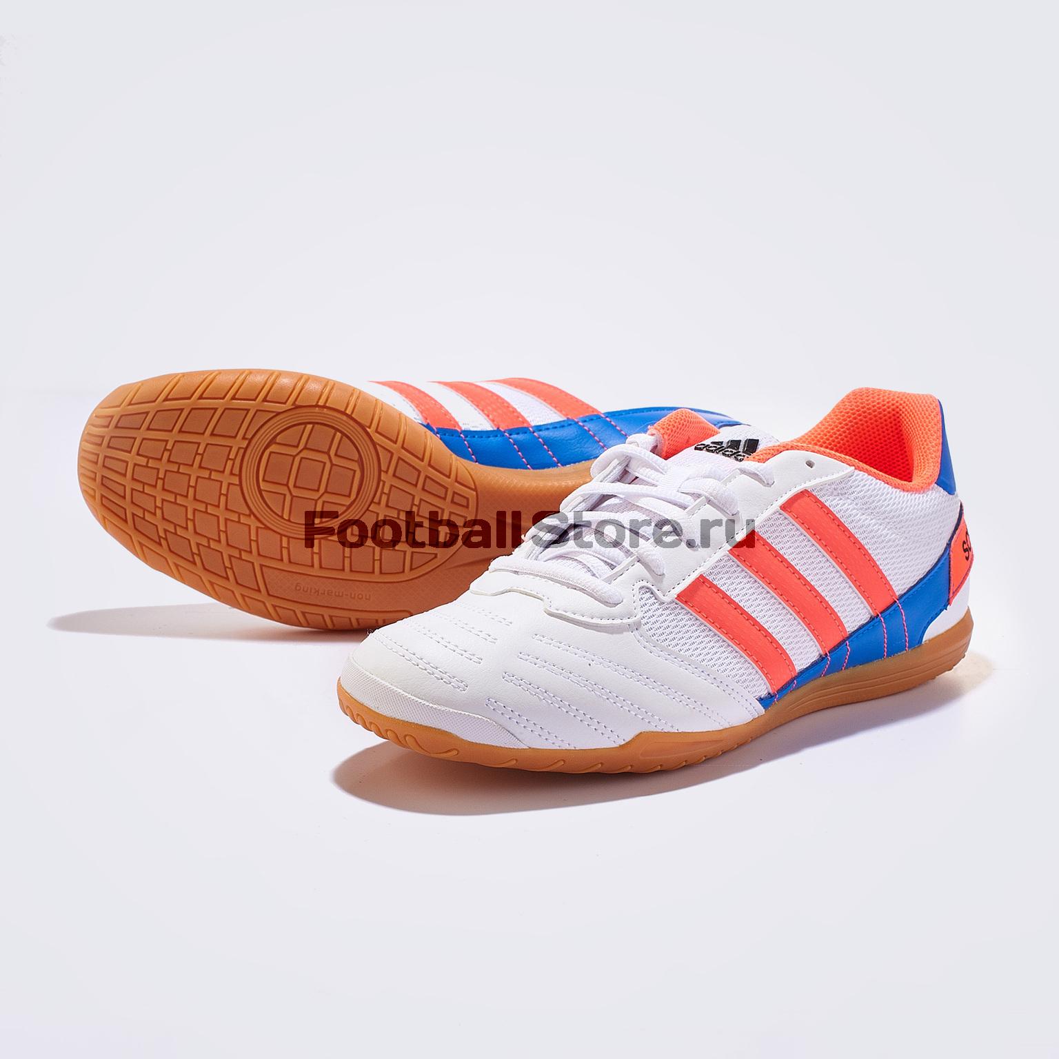 Футзалки Adidas Super Sala FV2560