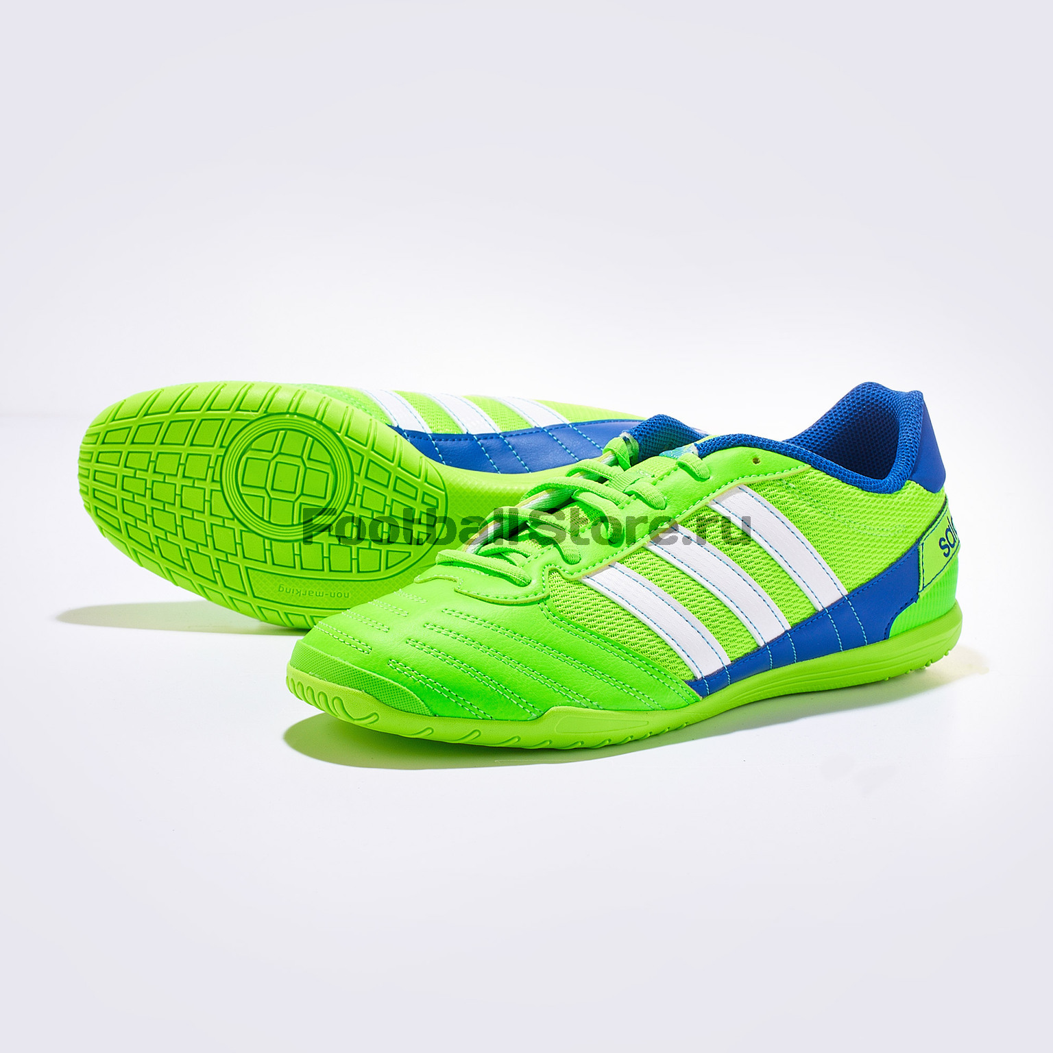 Футзалки Adidas Super Sala FV2564