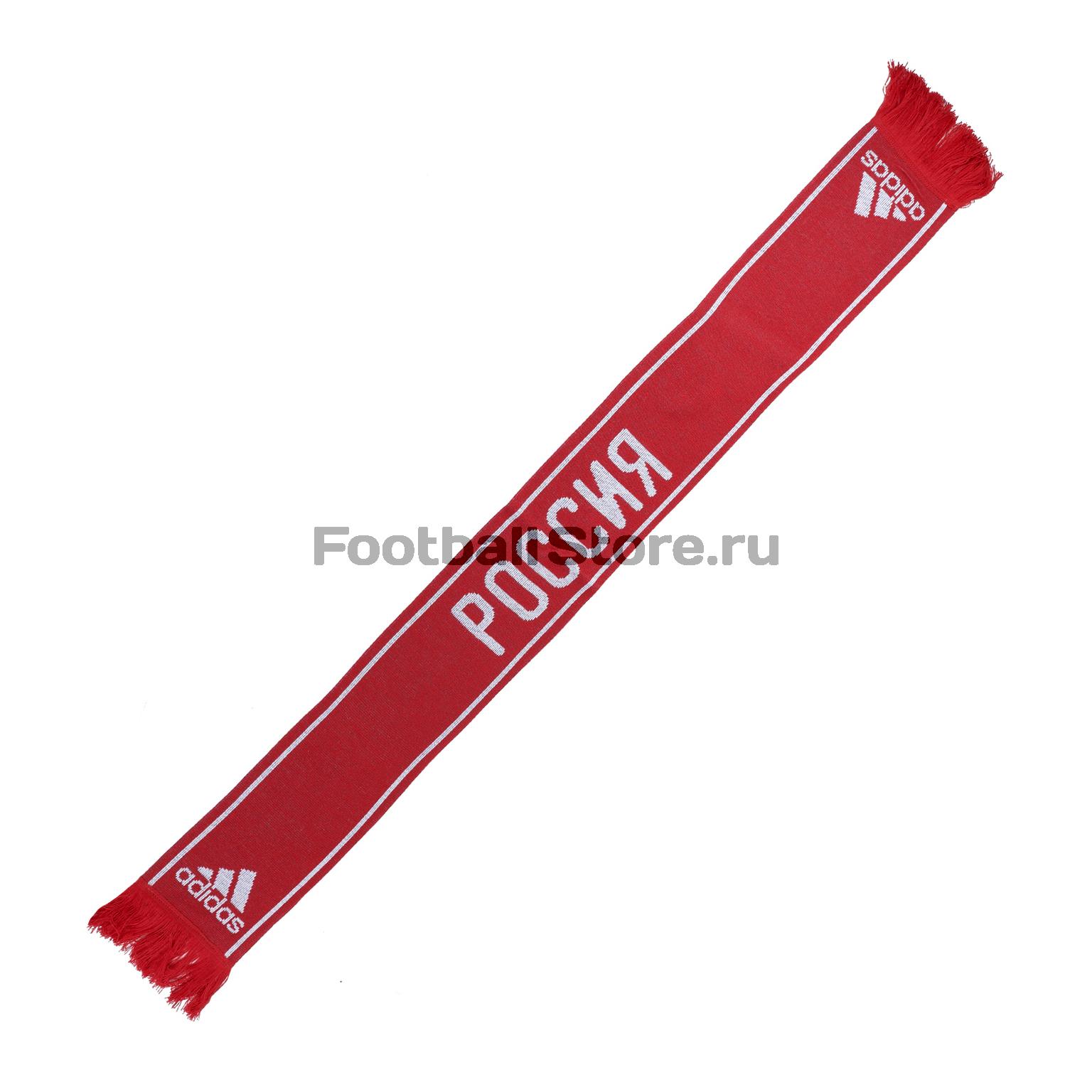 Шарф Adidas сборной России FK9636 цена