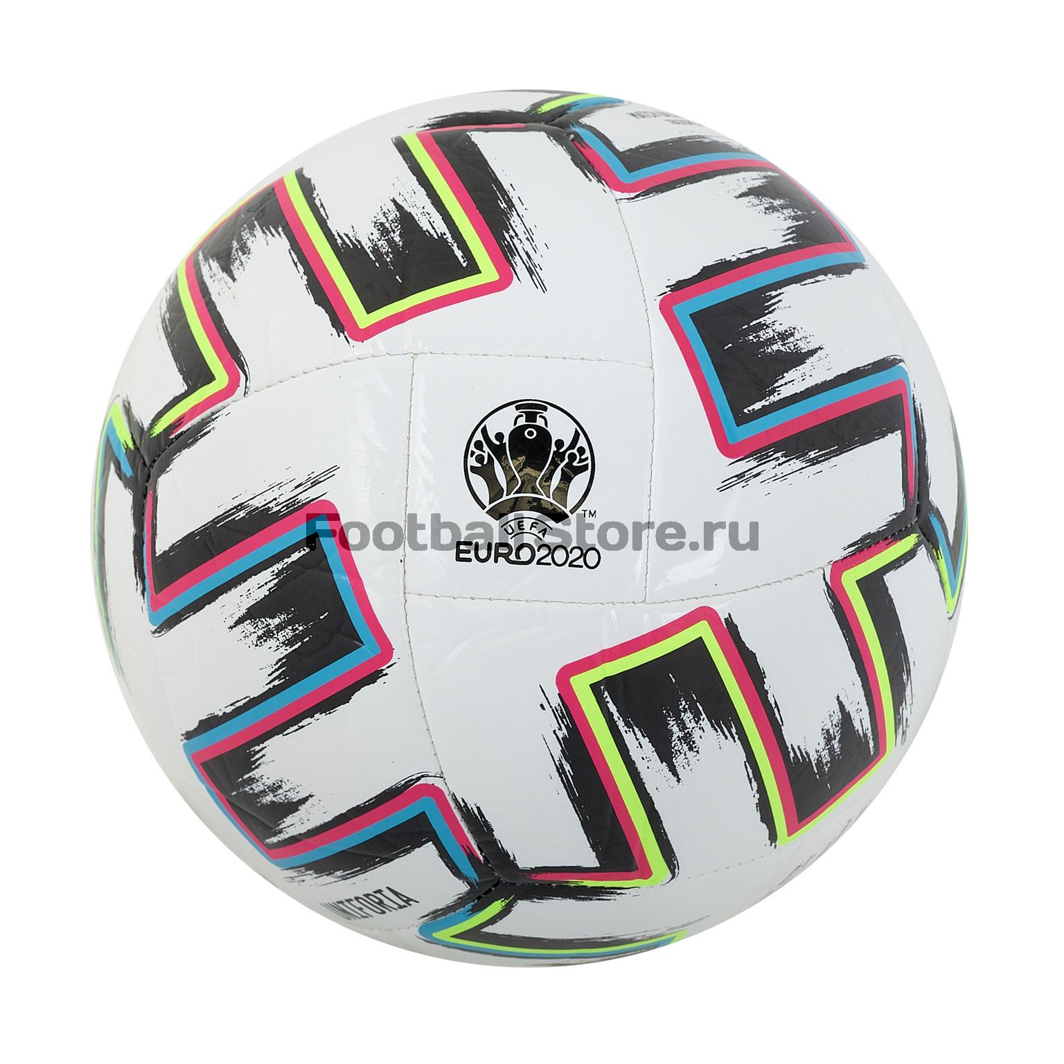 Футзальный мяч Adidas Uniforia Training Sala FH7349 цена