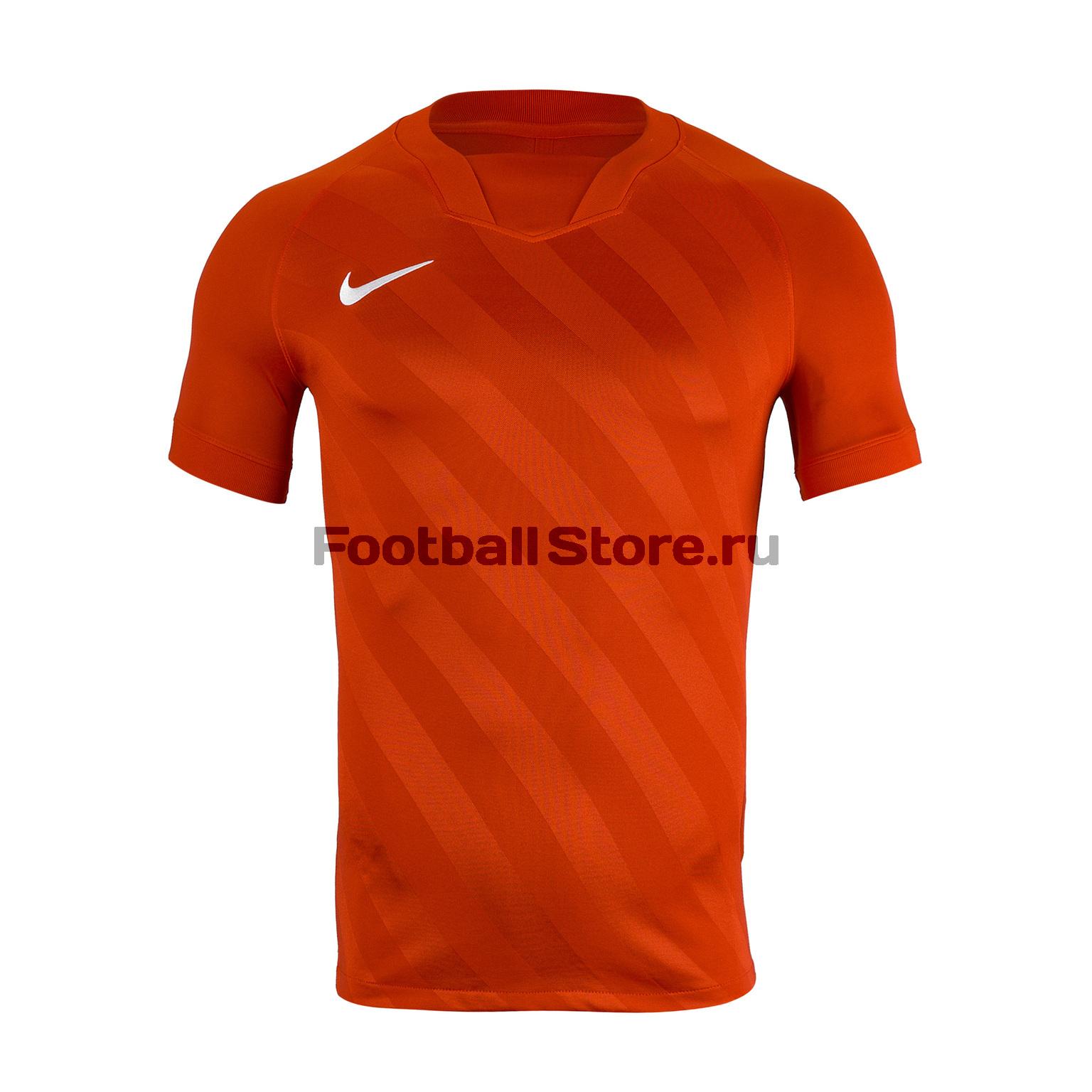 Футболка игровая Nike Dry Challenge III BV6703-657 куртка спортивная nike guild 550 jacket 693529 657