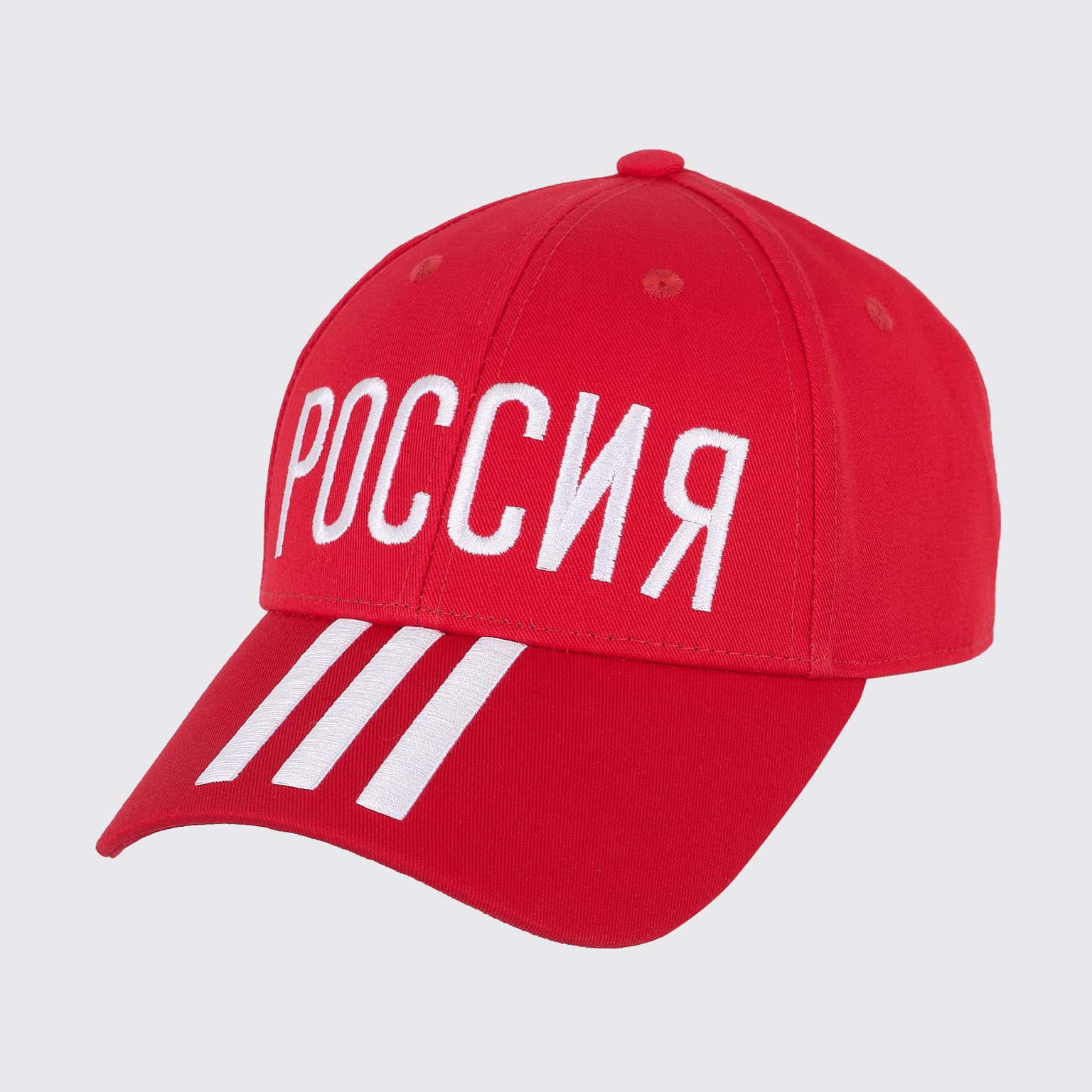 Бейсболка Adidas Russia FJ0998 бейсболка adidas adidas ad002cufkng9