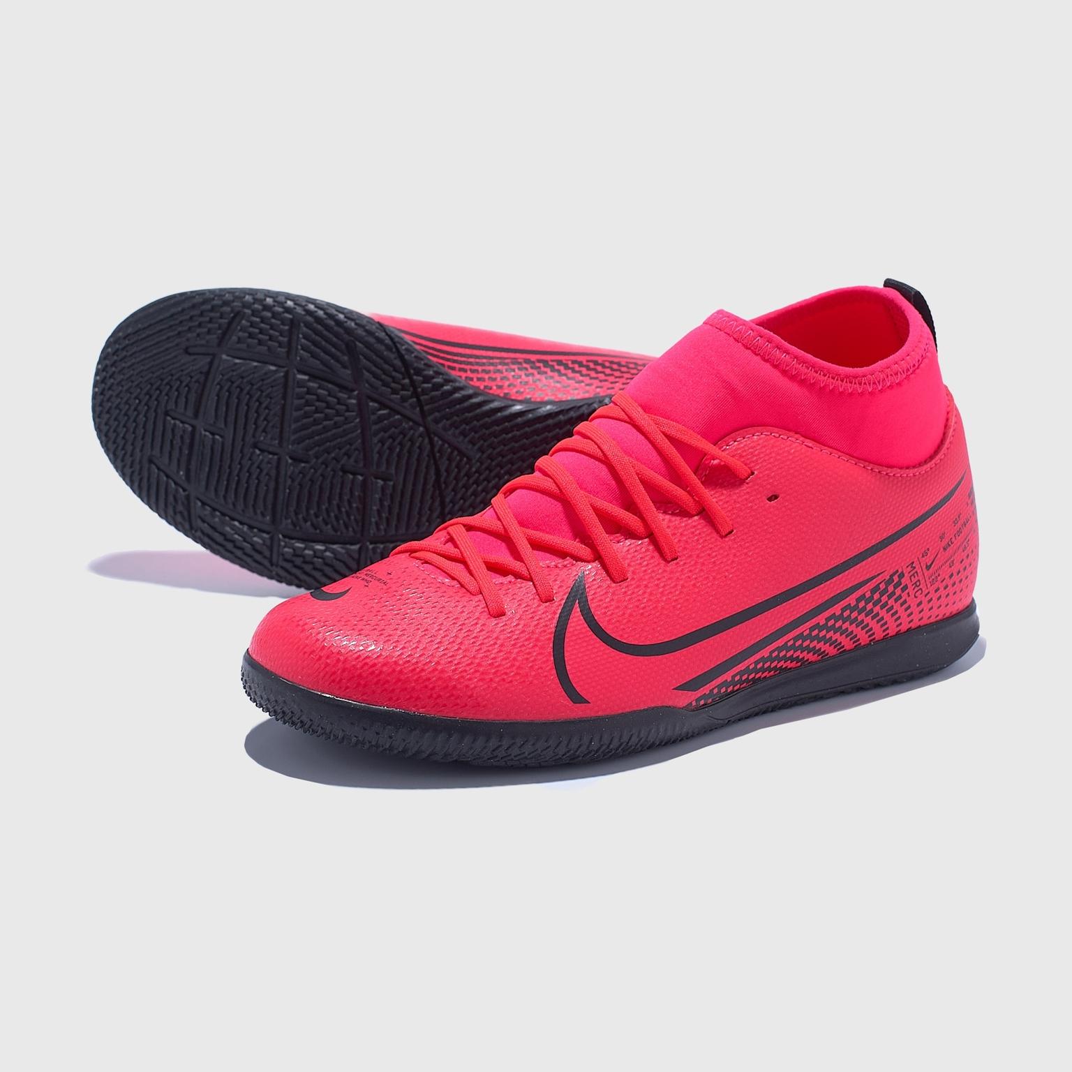 Футзалки детские Nike Superfly 7 Club IC AT8153-606 футзалки детские nike legend 8 academy ic at5735 606